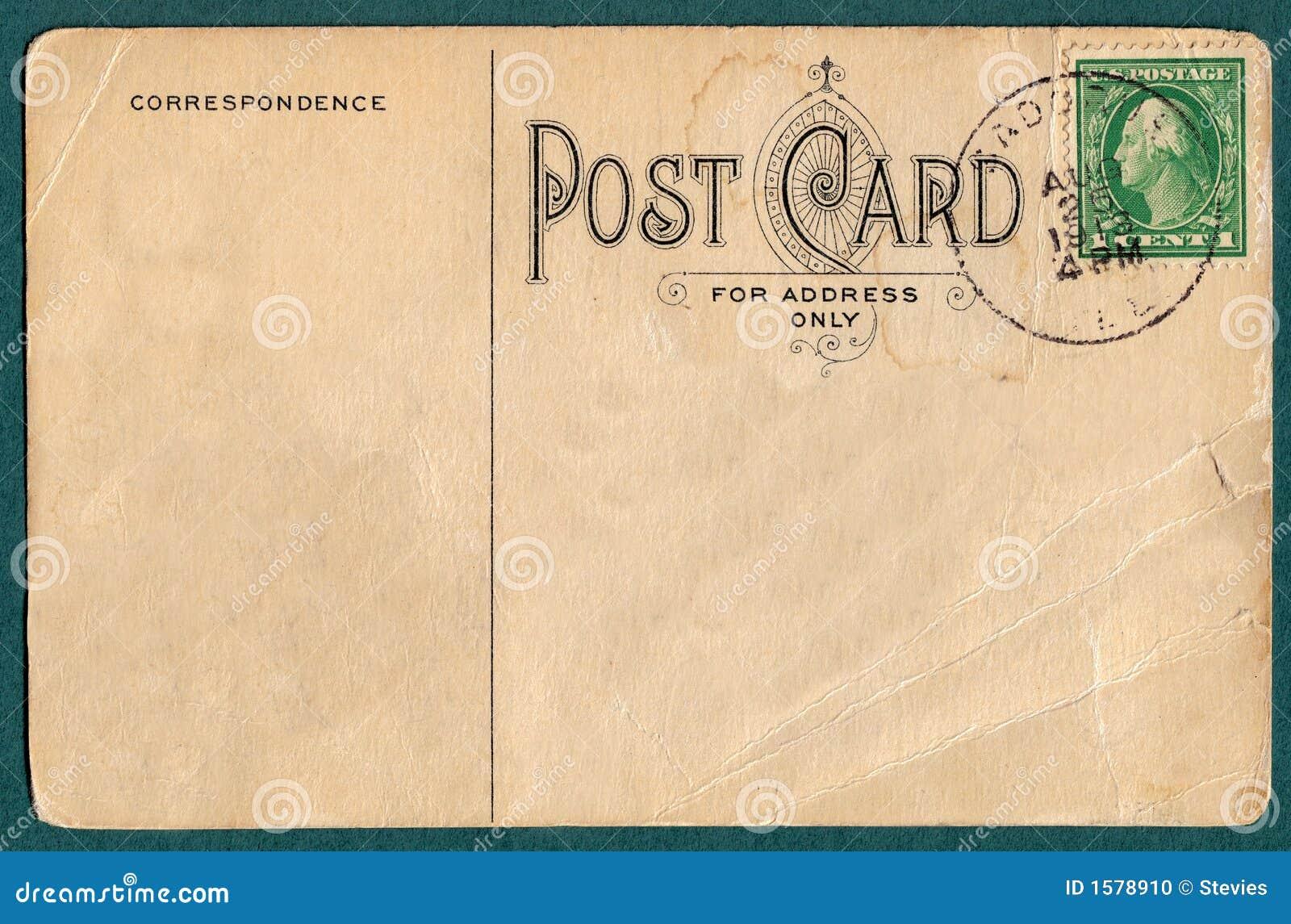 старая открытка: