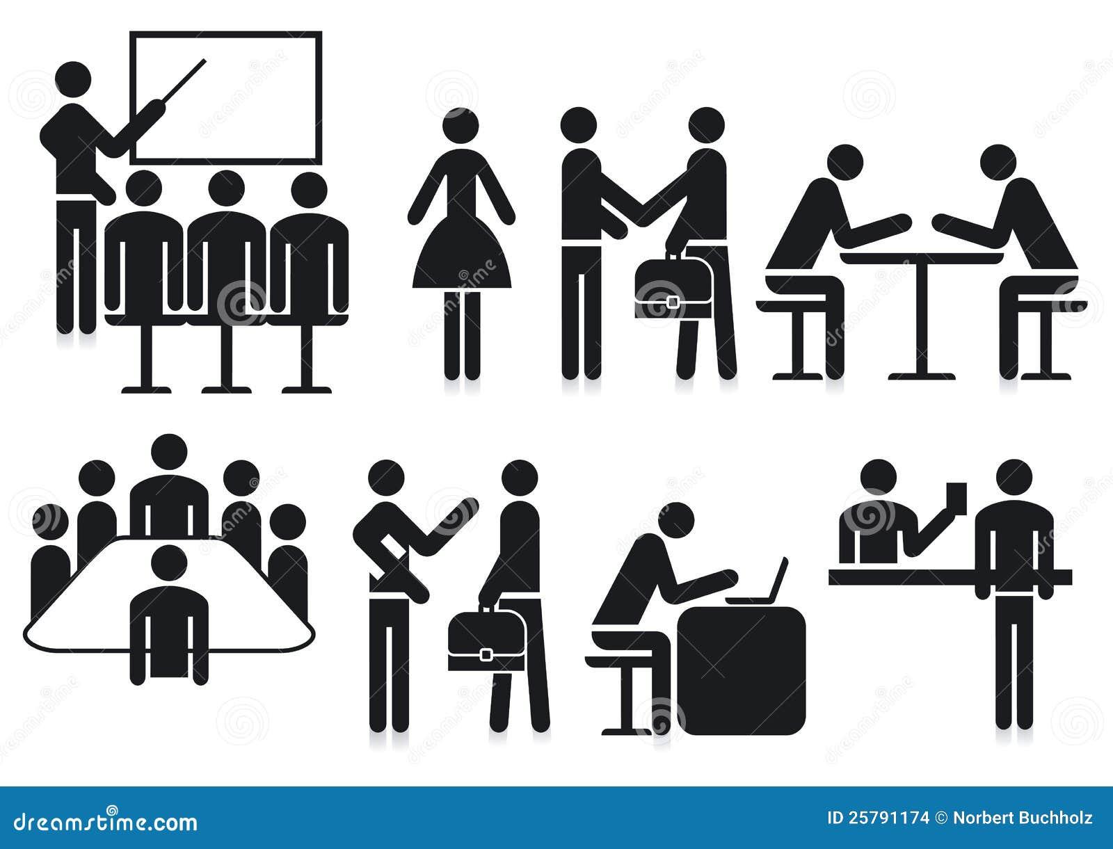 办公室现出轮廓的图标图片