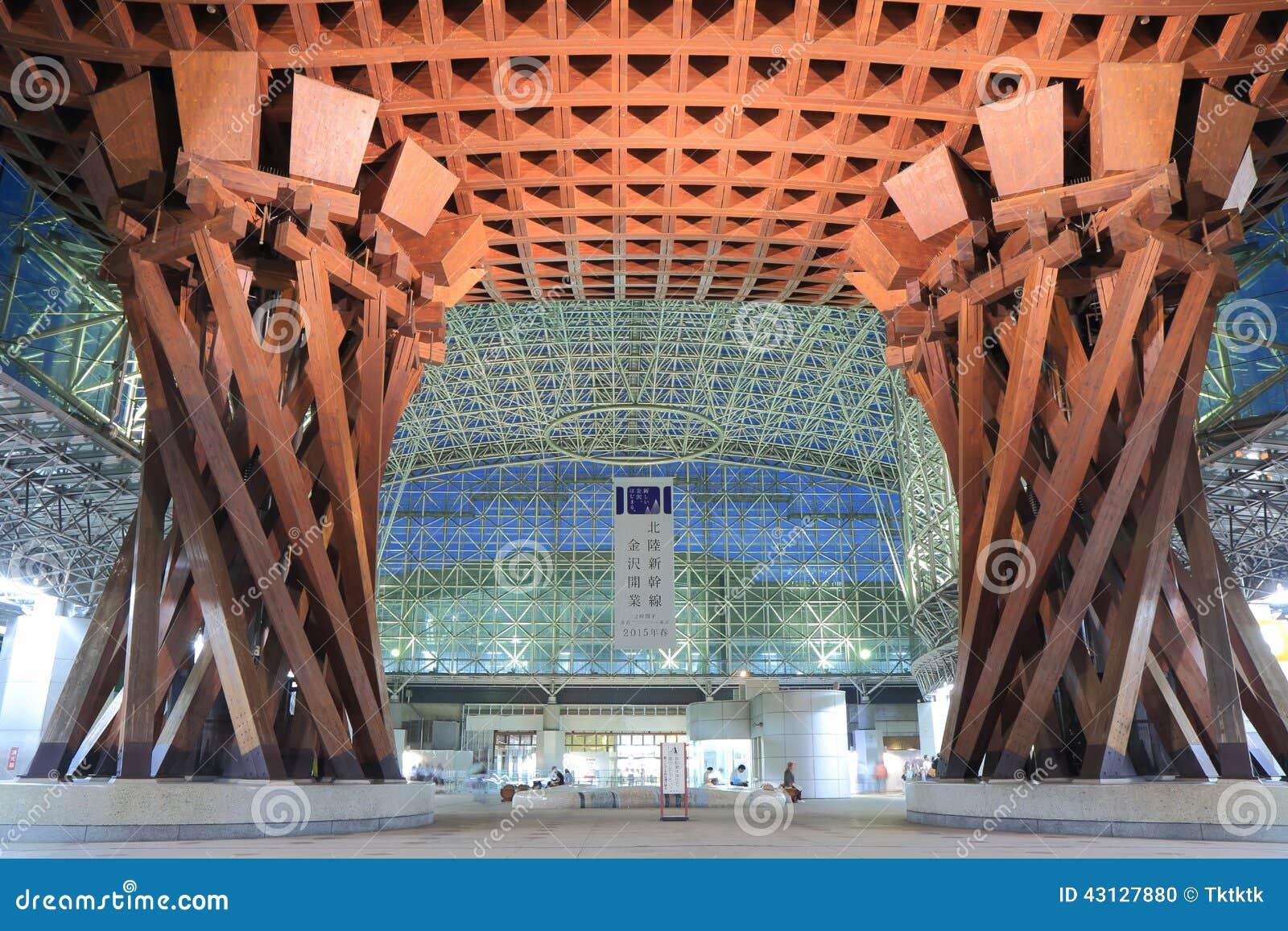 今池驻地现代建筑学日本