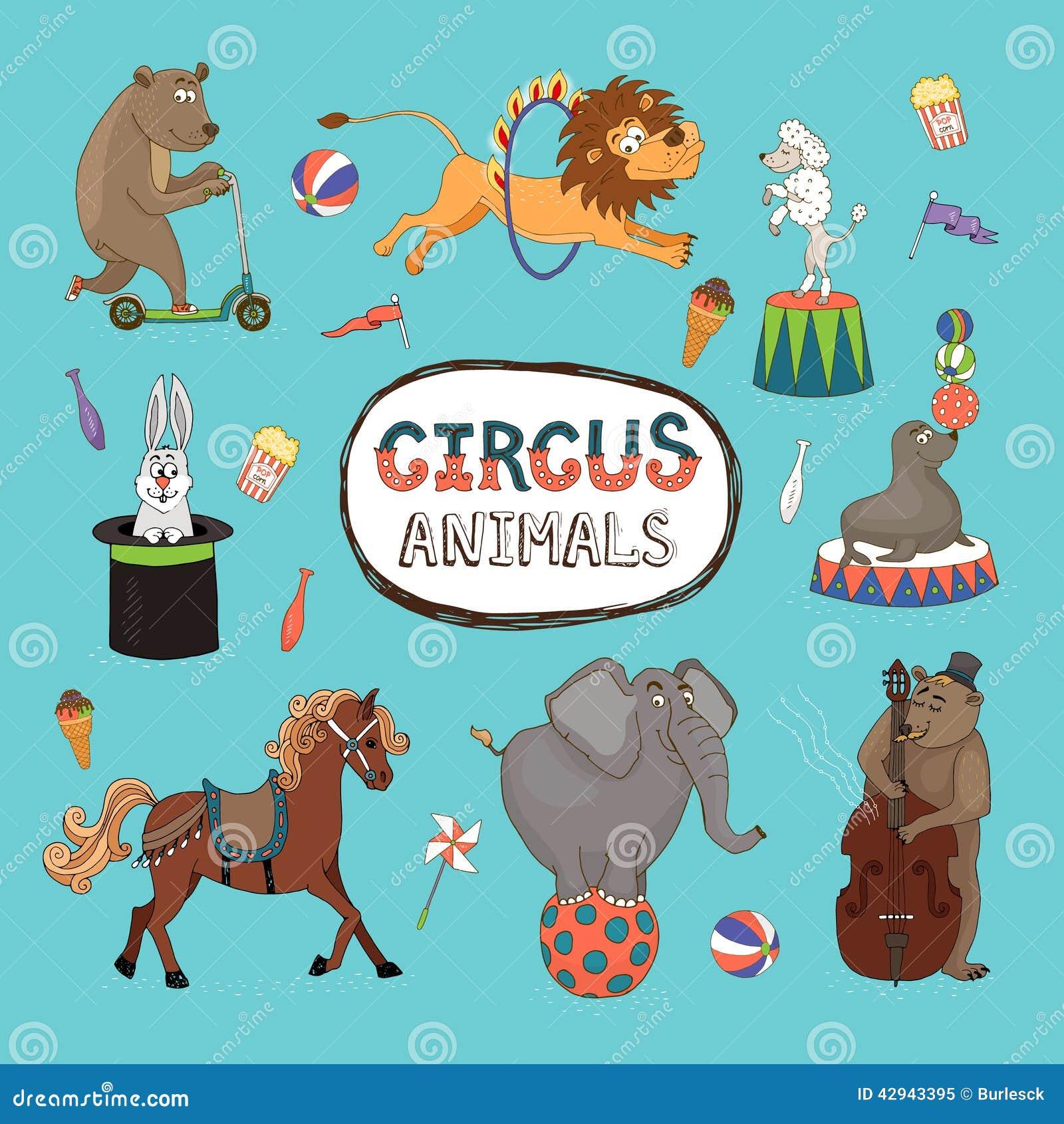 色的马戏团动物