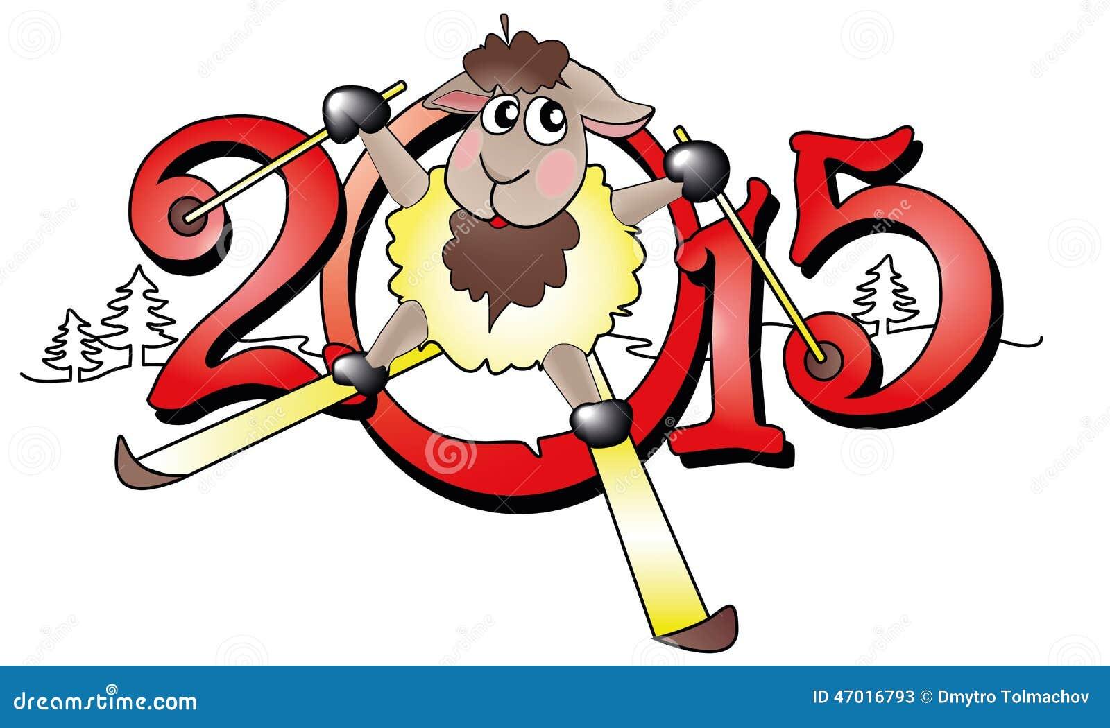2015年猫头卡通图