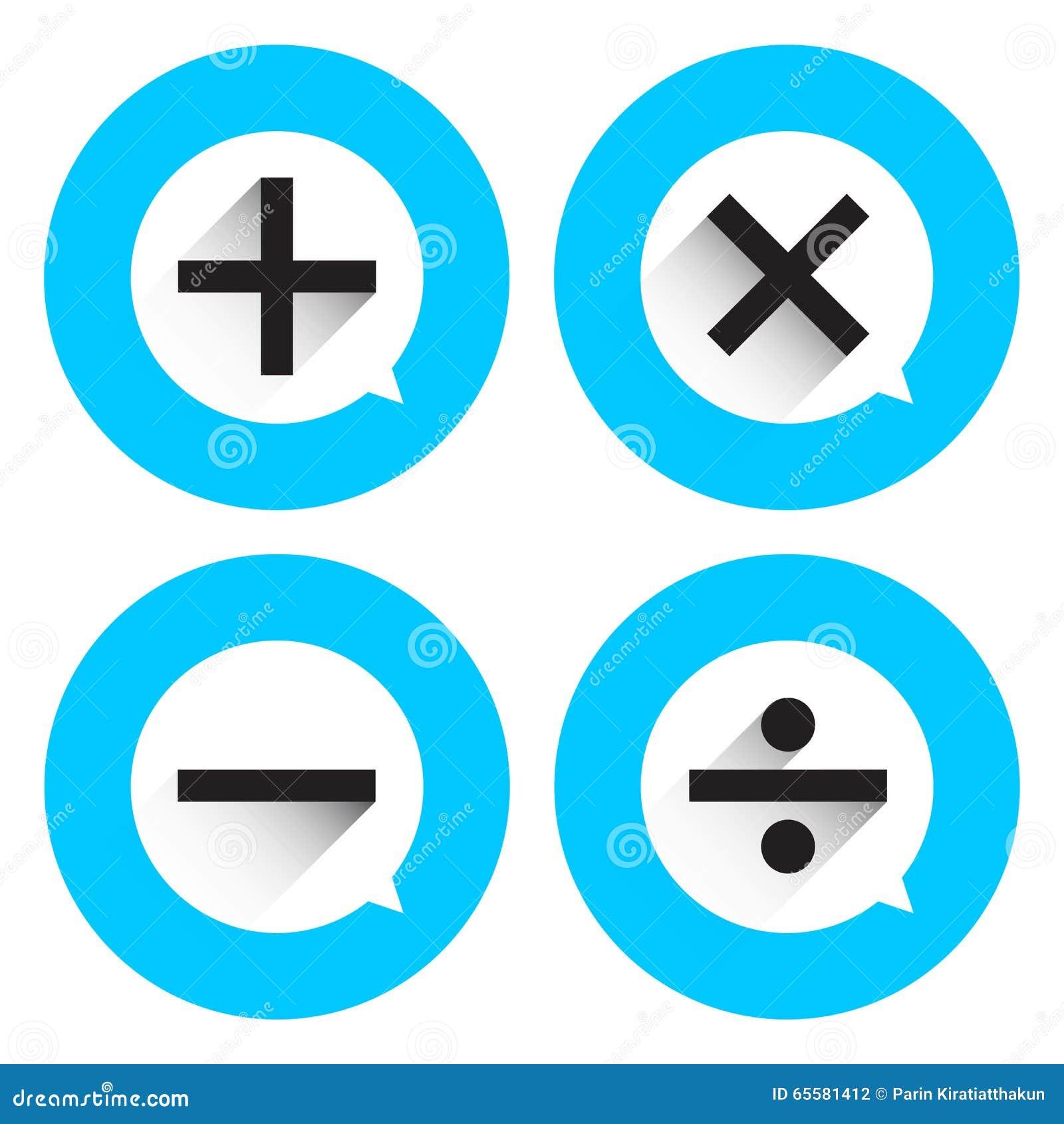 向量例证: 基本数学图片