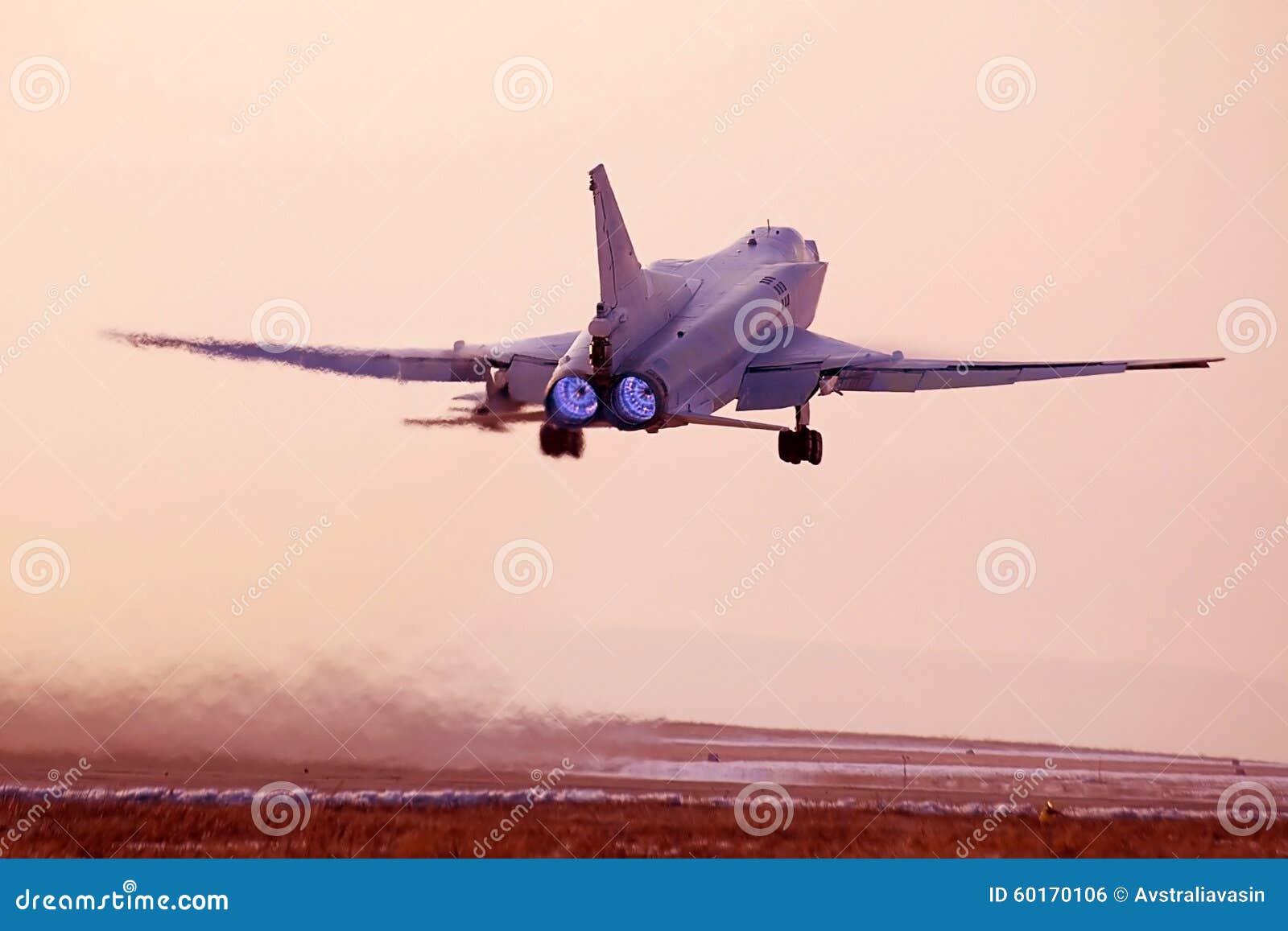 军用飞机的起飞