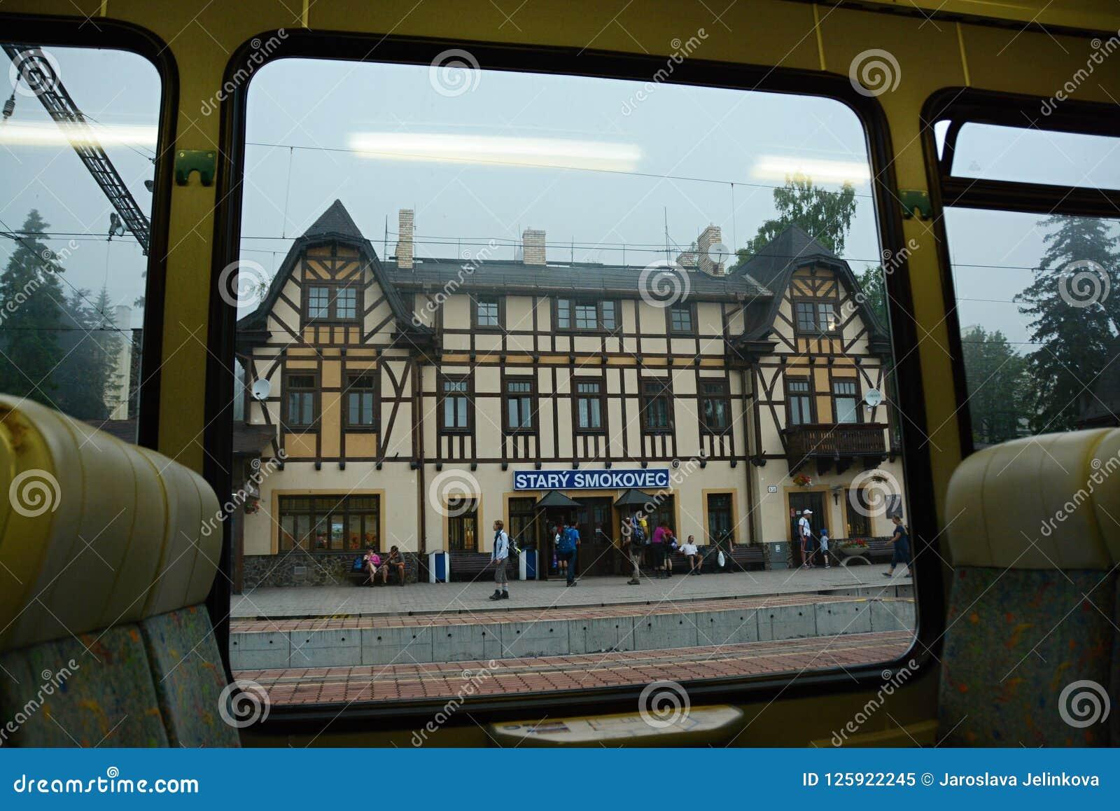 ½ Smokovec StarÃ, железнодорожный вокзал в высоком Tatras