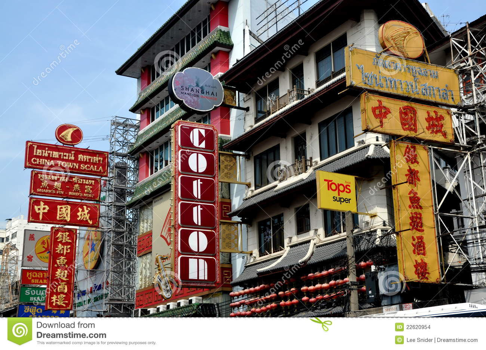 曼谷唐人街,暹罗广场,曼谷唐人街地图