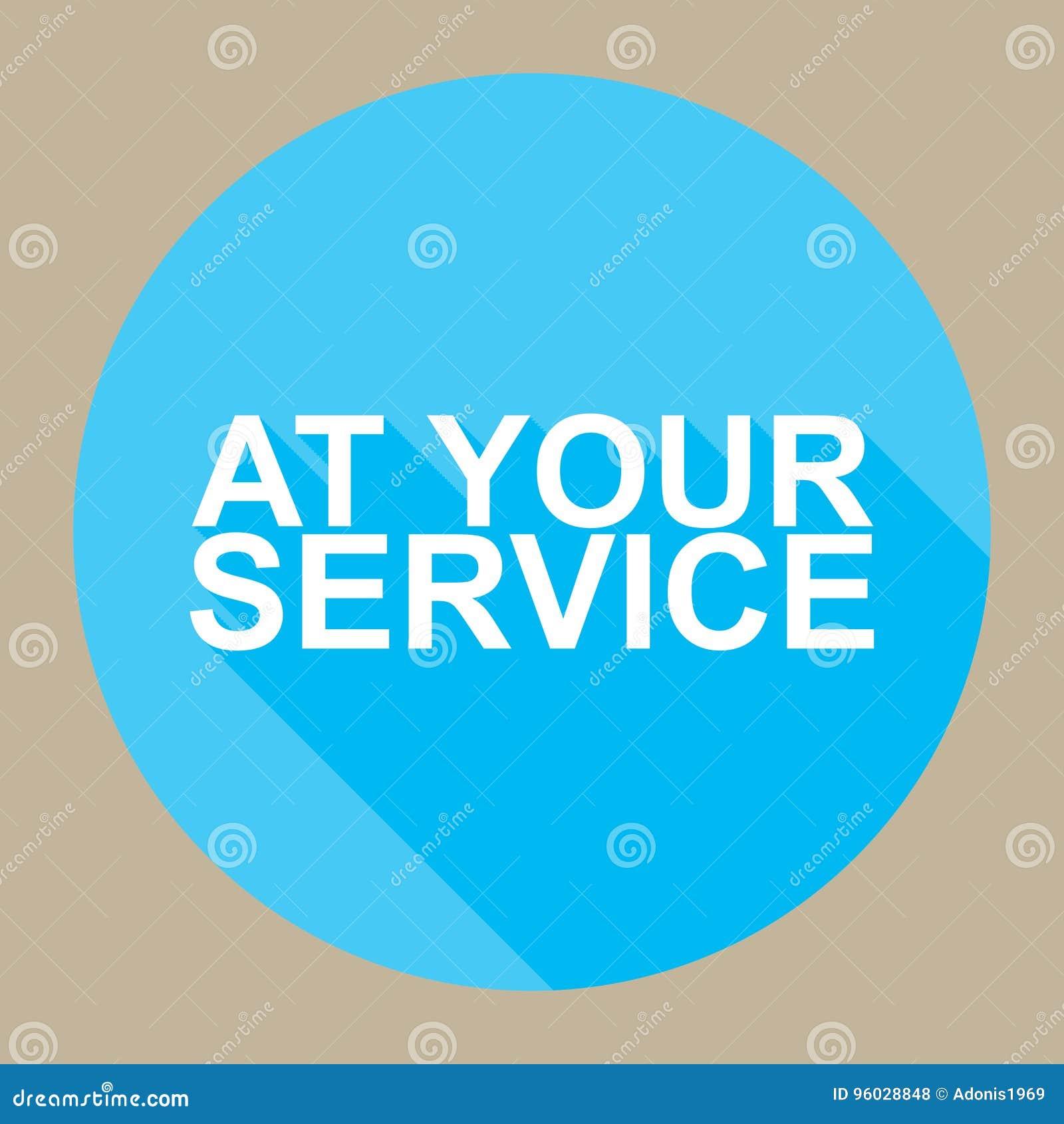 À votre service