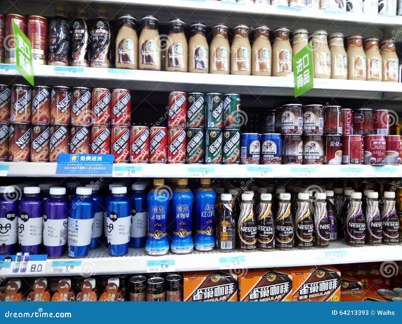 Área de la bebida y de la comida del supermercado