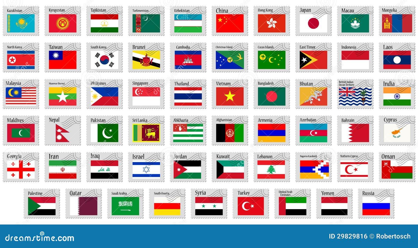 Coleção de selos de Ásia