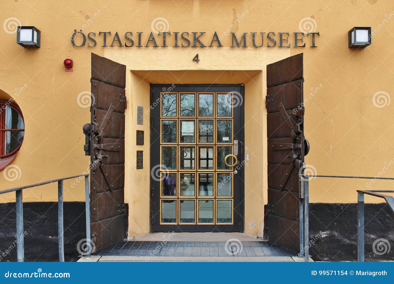 Ã-stasiatiskamuseet, Stockholm