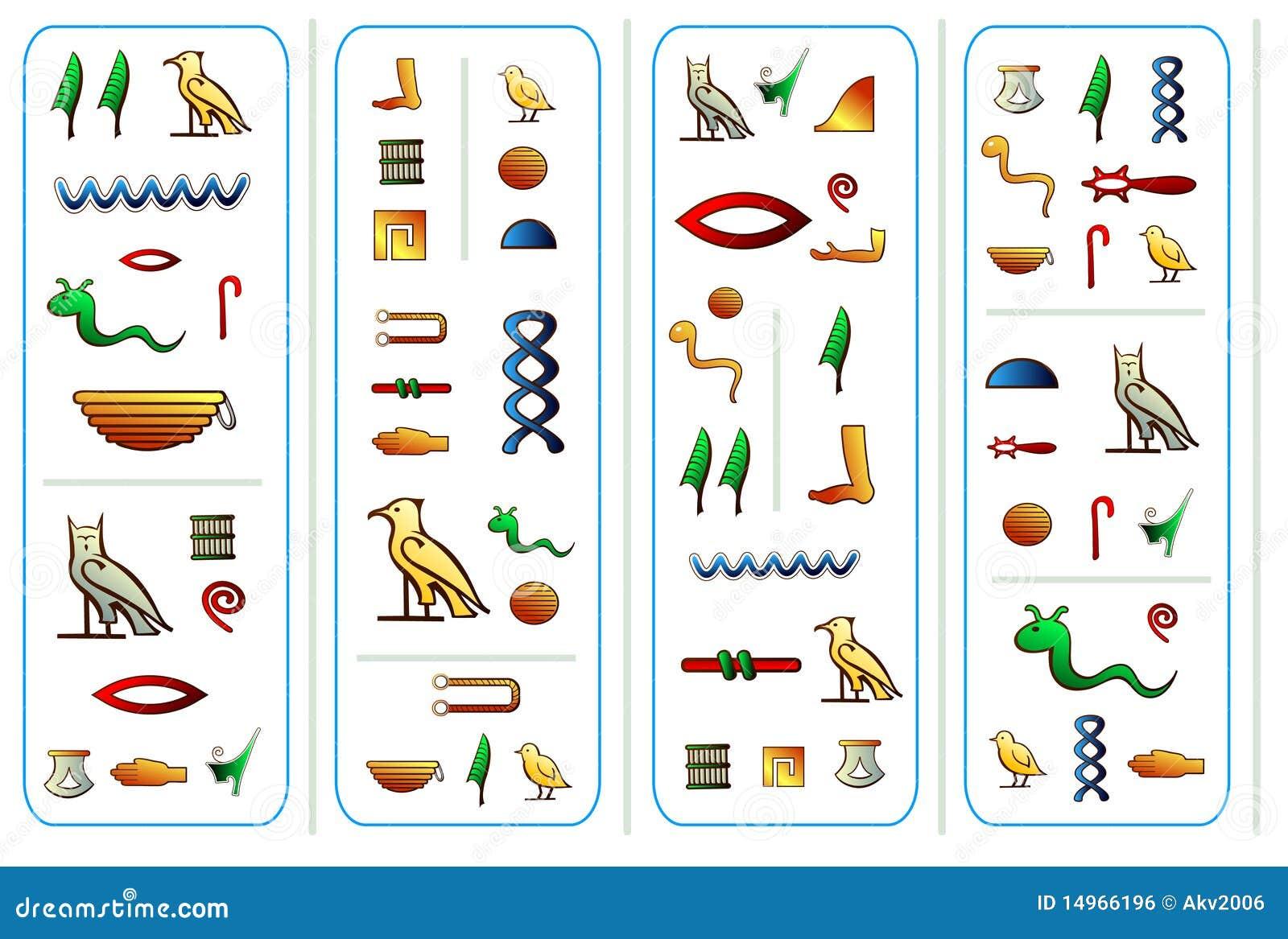 gypten hieroglyphen vektor abbildung illustration von hintergrund 14966196. Black Bedroom Furniture Sets. Home Design Ideas