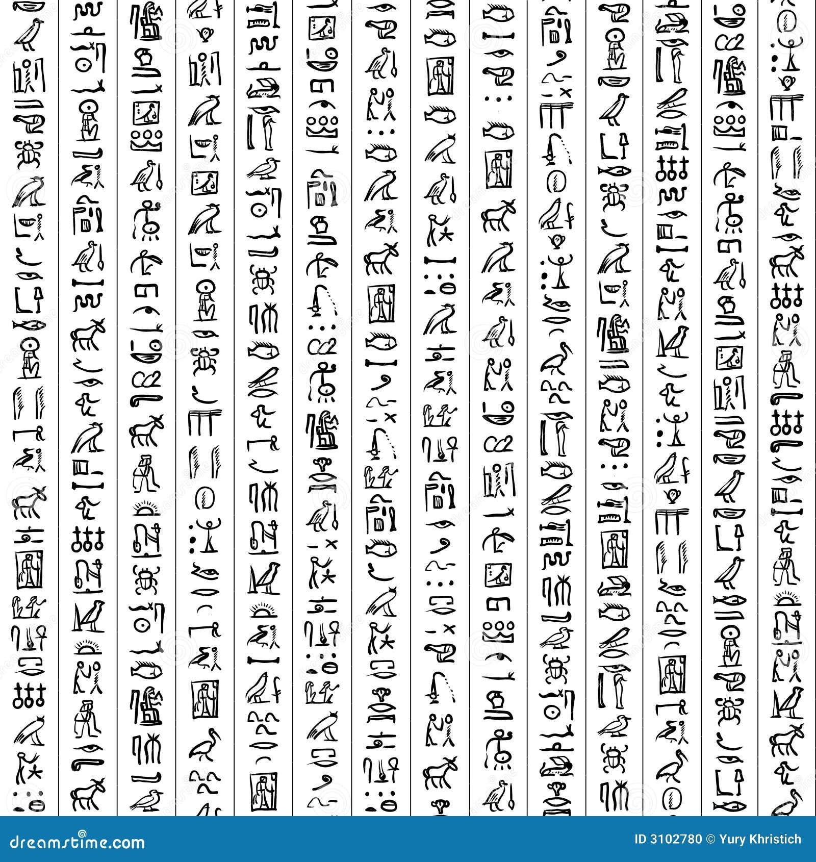 Ägypten-Hieroglyphen