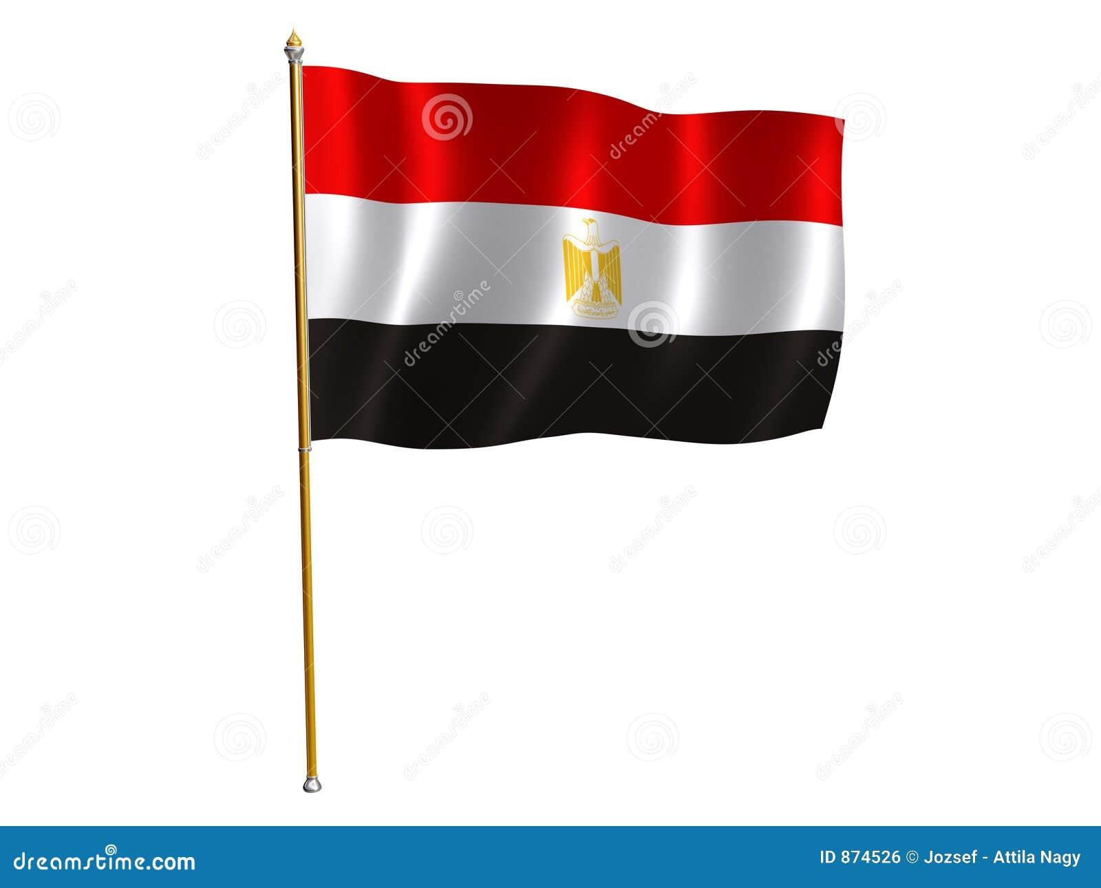 Ägypten-Seidemarkierungsfahne