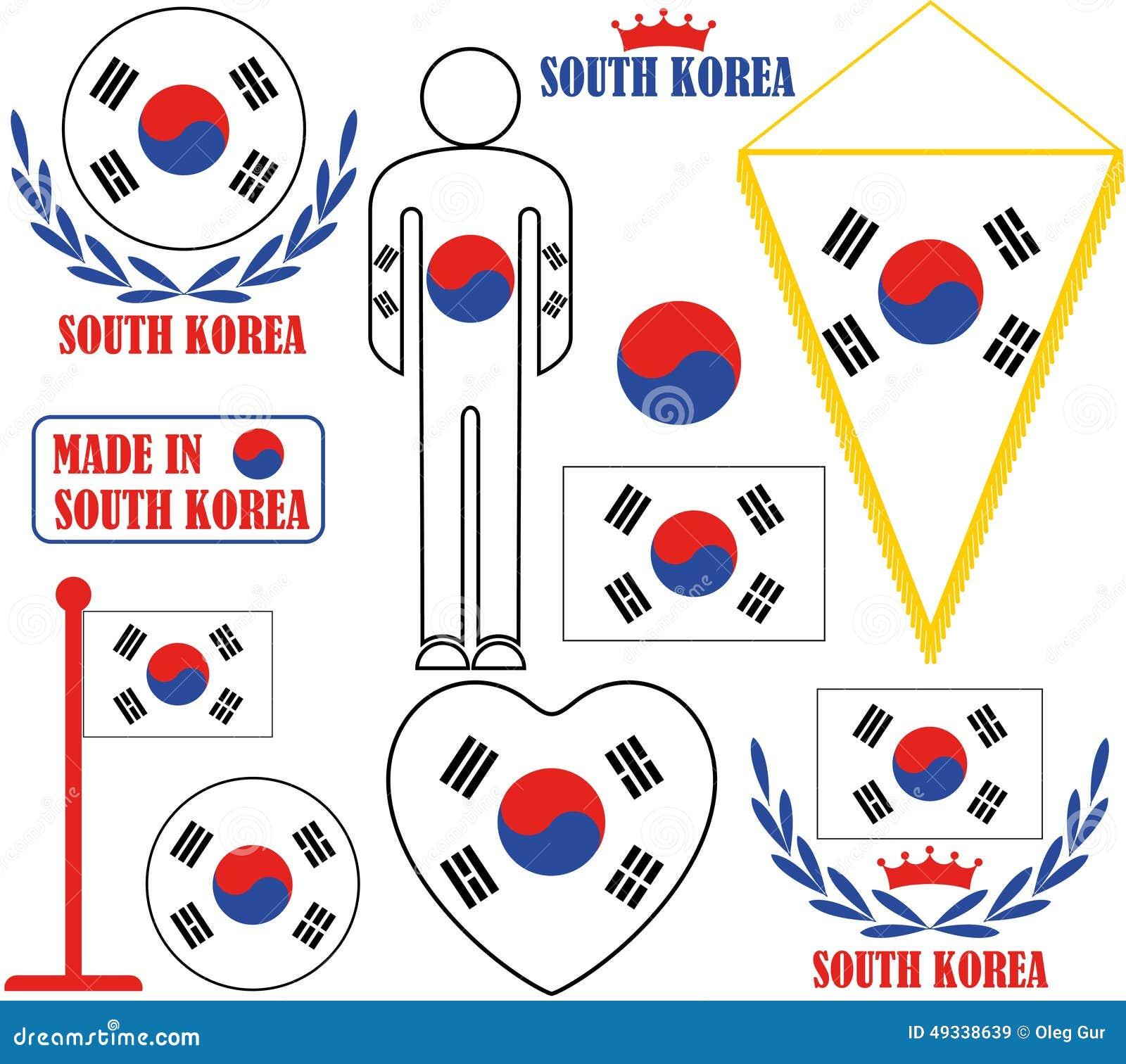30 ändrande för korea för guardsjuli konung söder pal s seoul