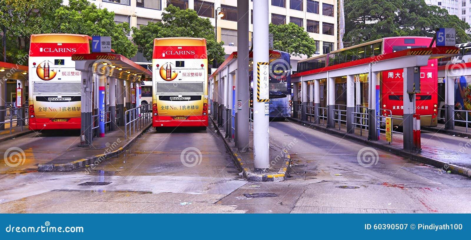 Ändstation för stjärnafärjabuss, tsimshatsui, Hong Kong