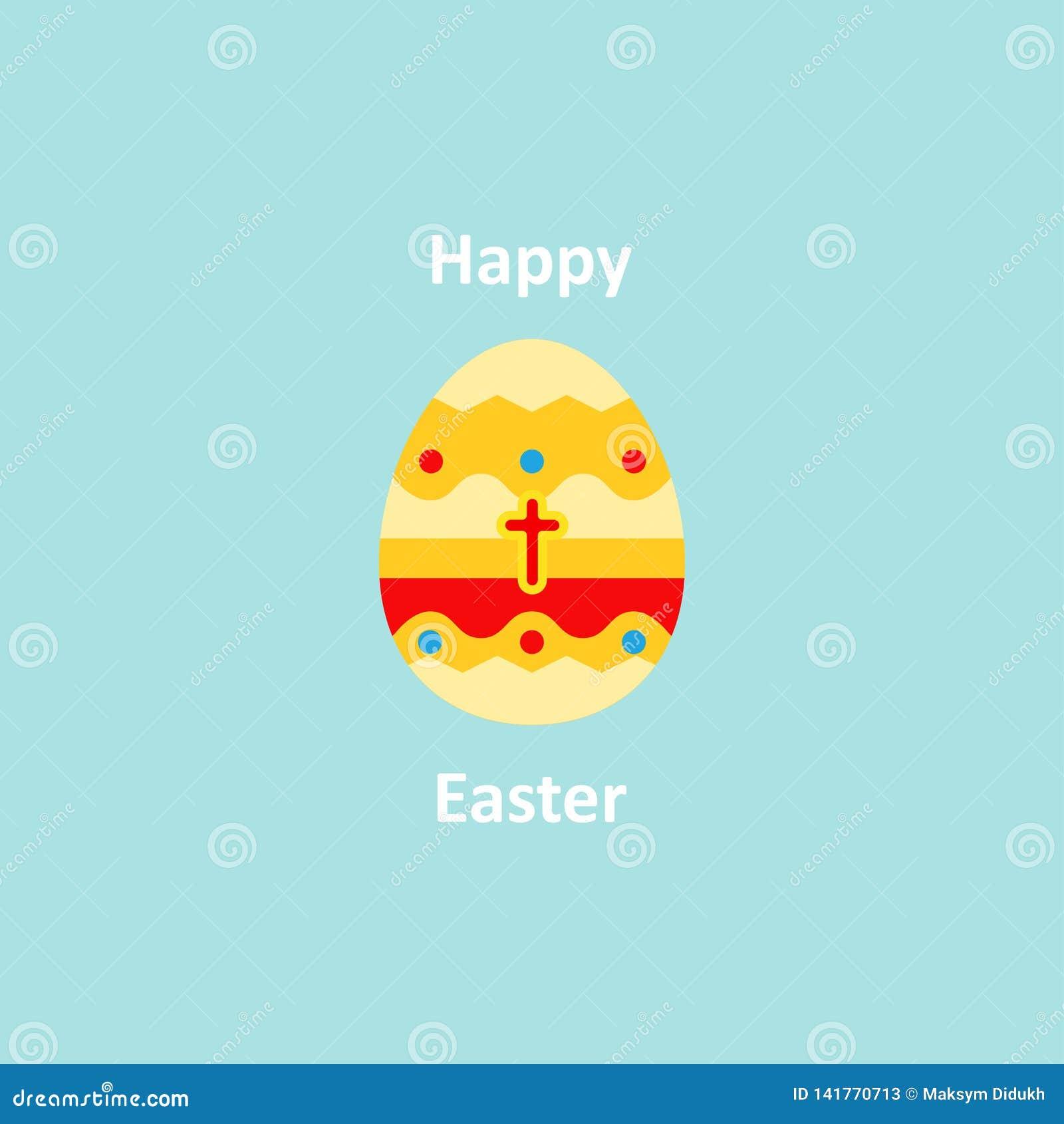 复活节快乐,鸡蛋,假日,春天 也corel凹道例证向量 10 eps