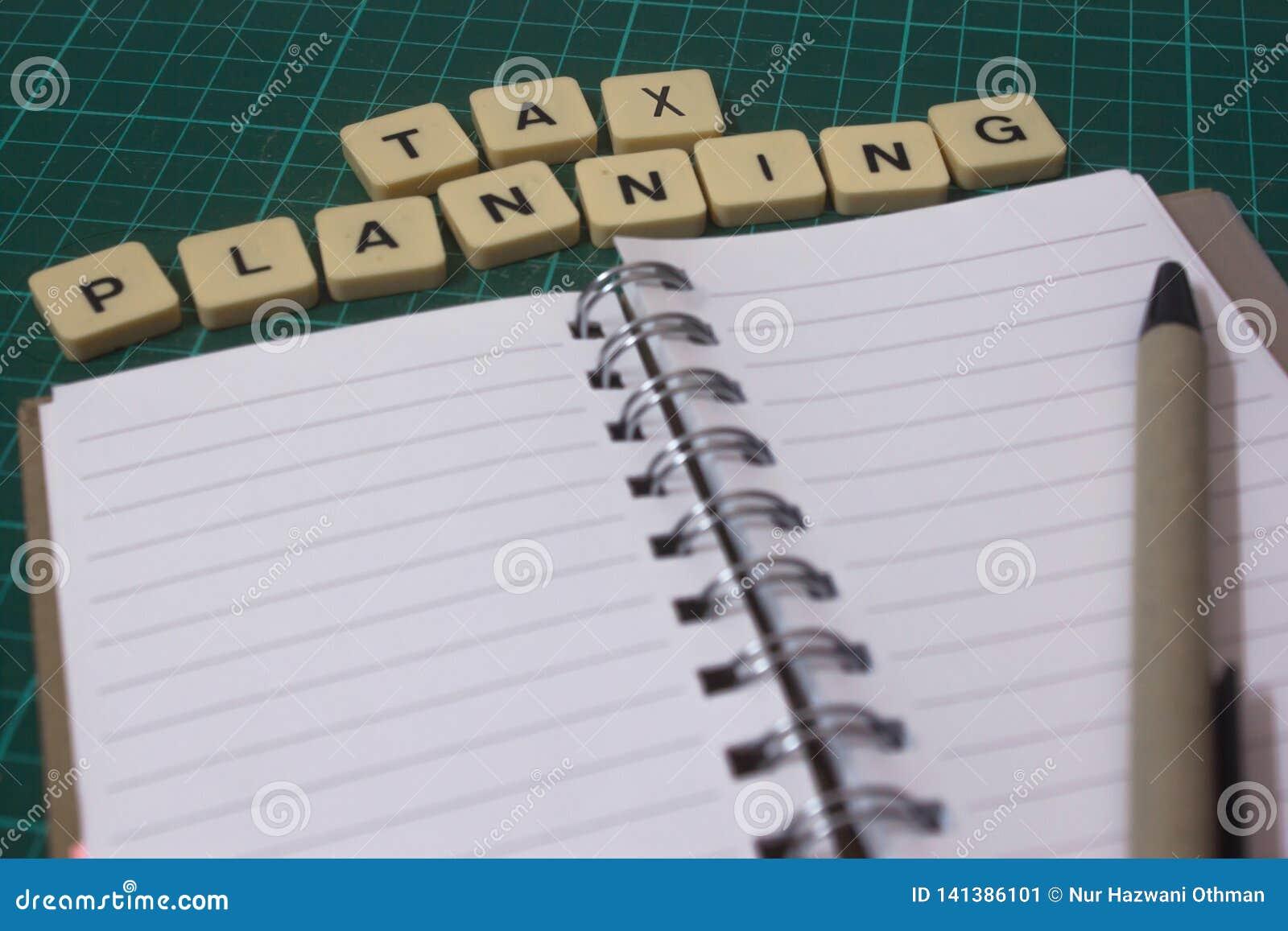 在书的税务计划