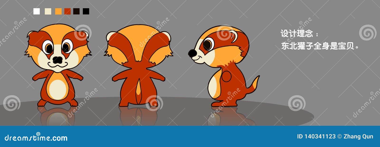 动物鬣狗Q版本动画片三视图