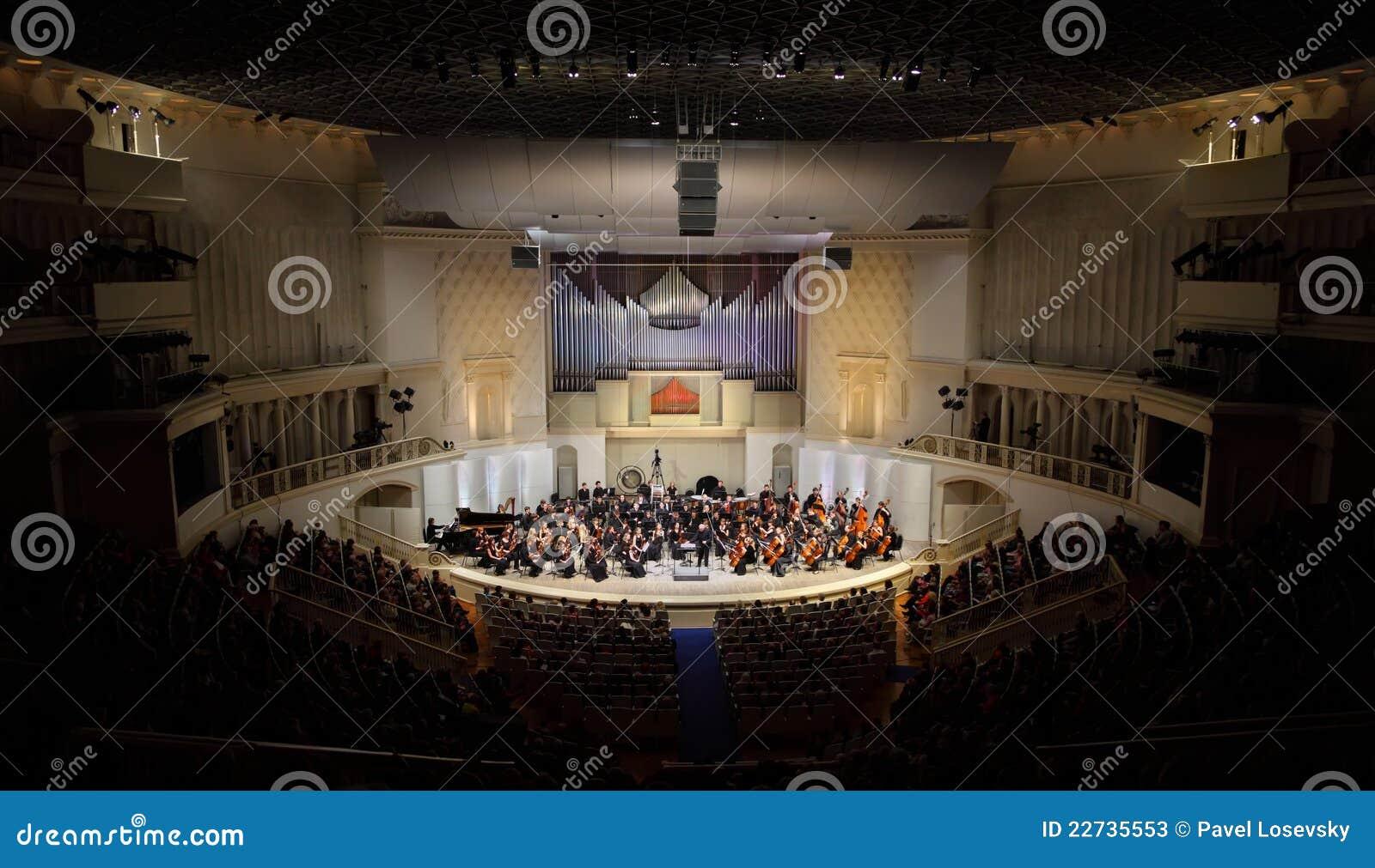 åhörarekonserten lyssnar orkestersymfonin till