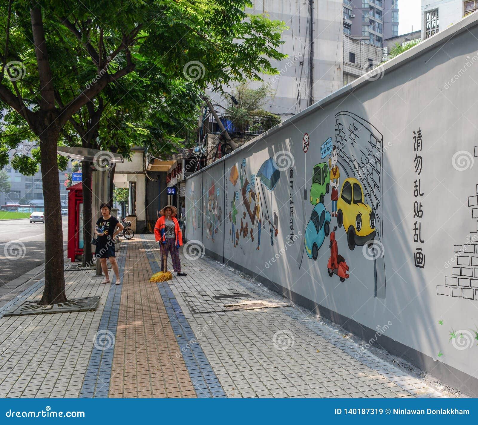 成都,中国街道