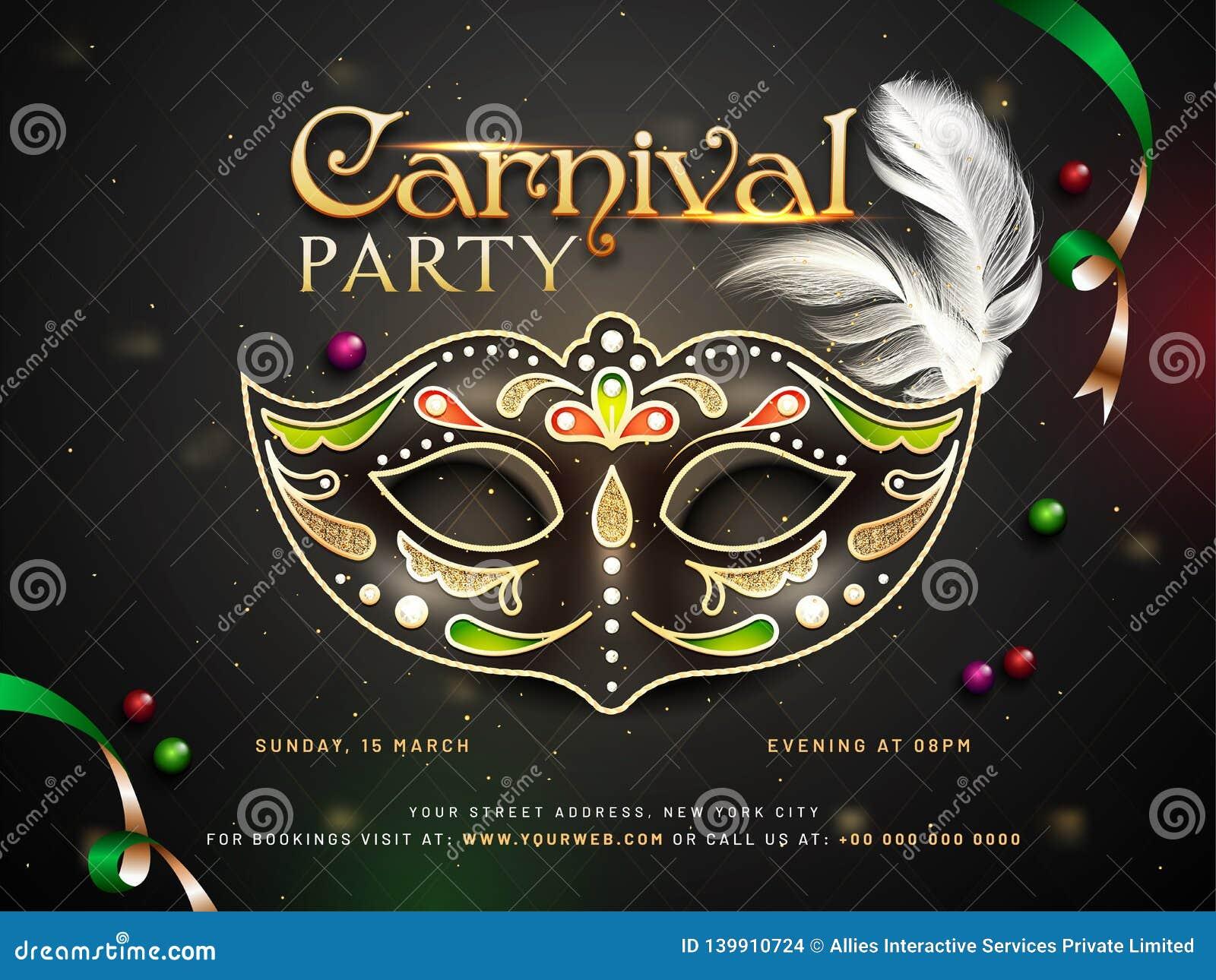 狂欢节党与装饰面具和时间的海报或模板设计