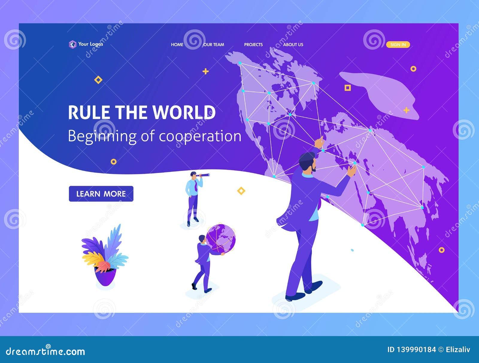 跑地图世界的等量商人