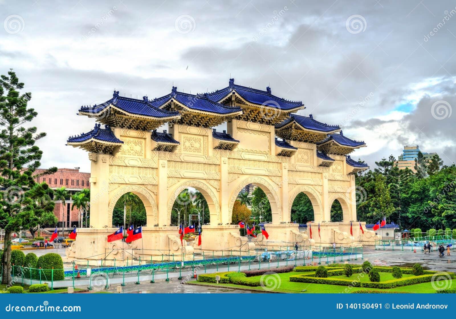 自由广场主闸在台北,台湾