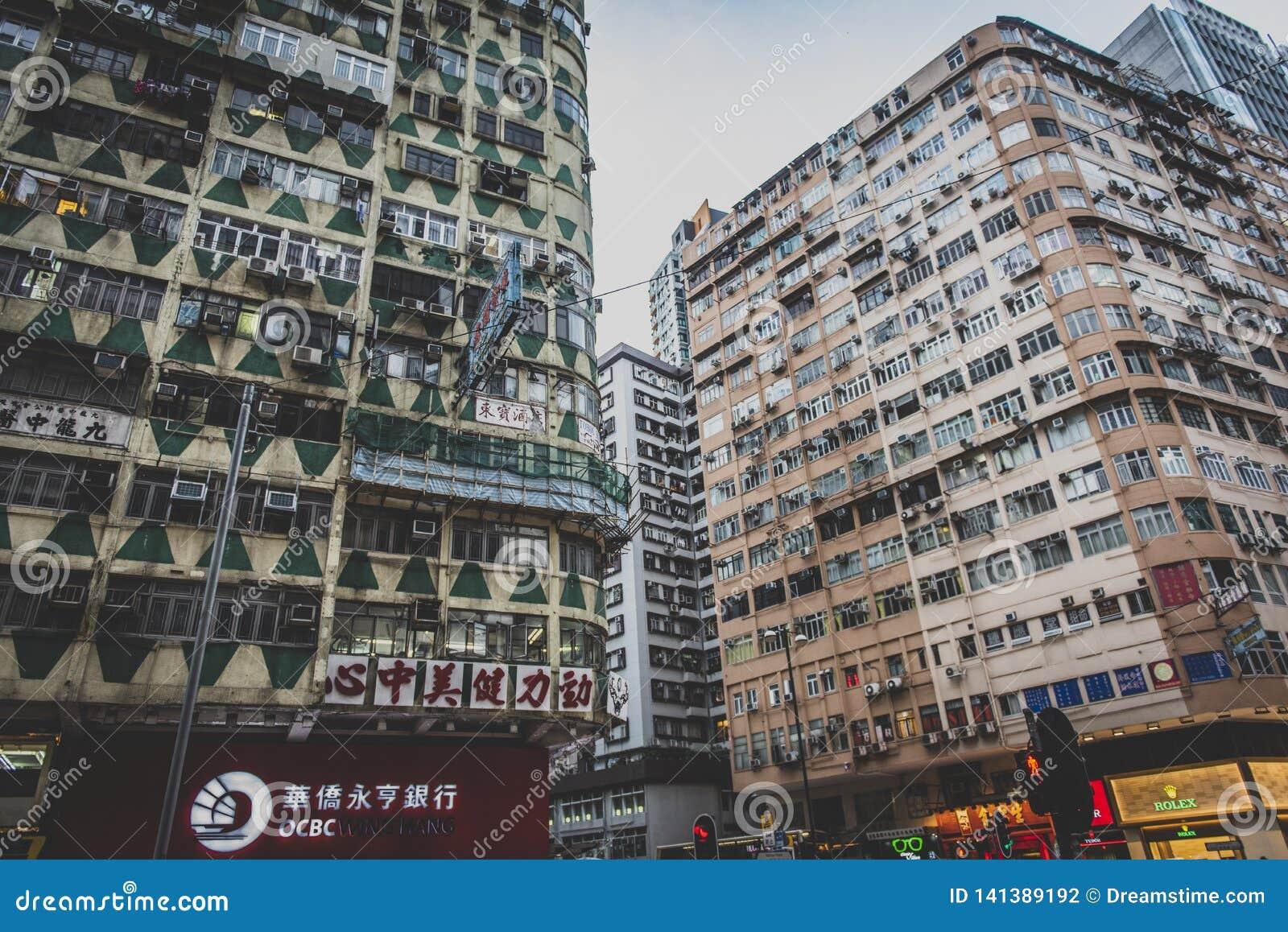 香港,2018年11月-美丽的城市