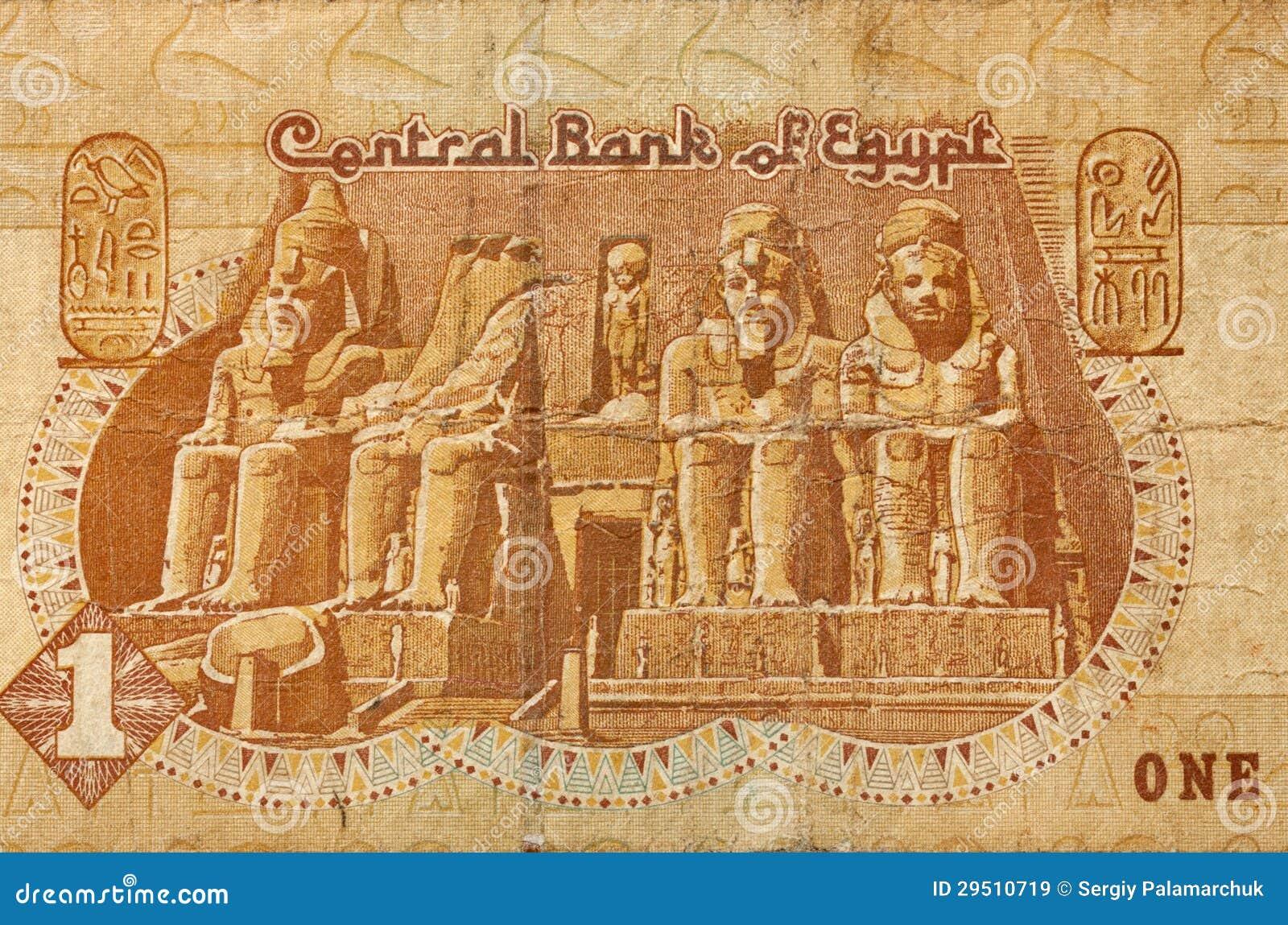 Één fragment van het het pondbankbiljet van Egypte