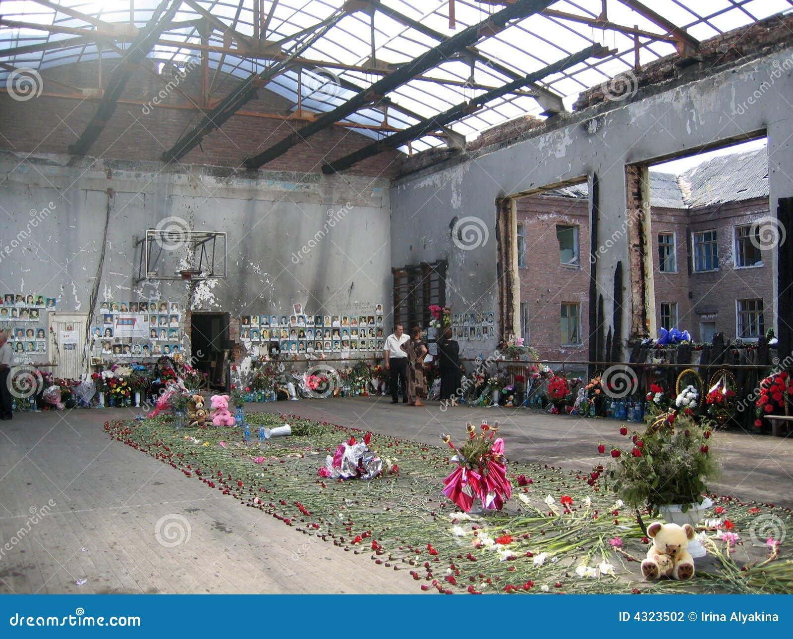 École de Beslan