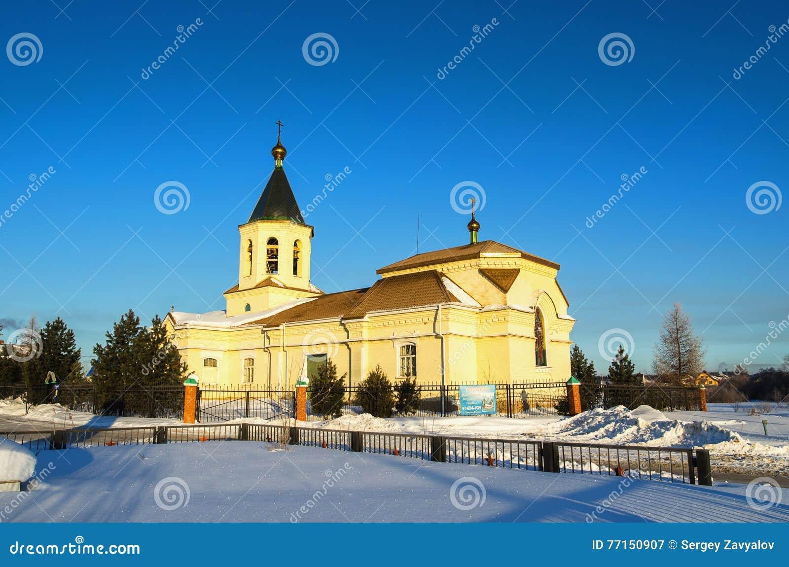Église au nom de Saint-Nicolas