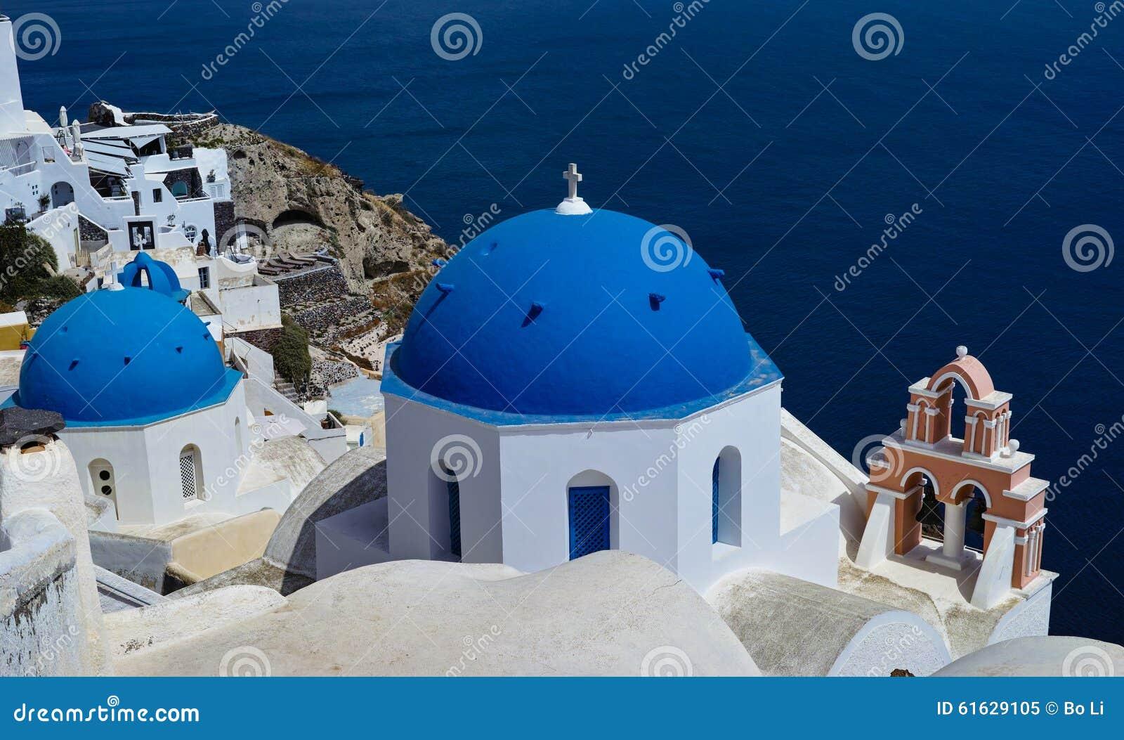 Église bleue de dôme