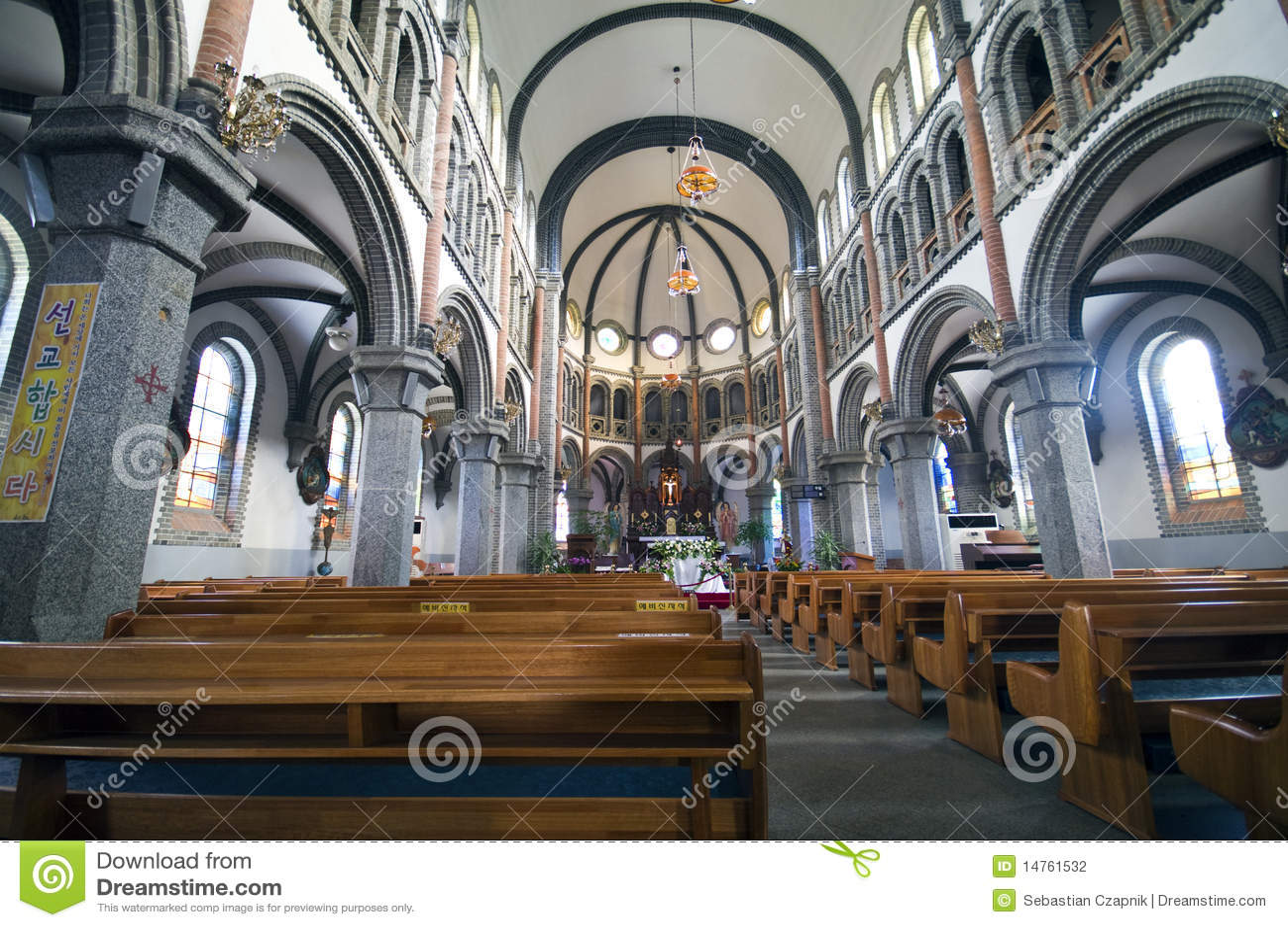 Église catholique en Corée du Sud