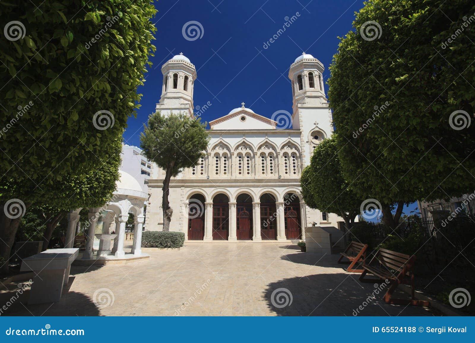 Église d Ayia Napa à Limassol, Chypre