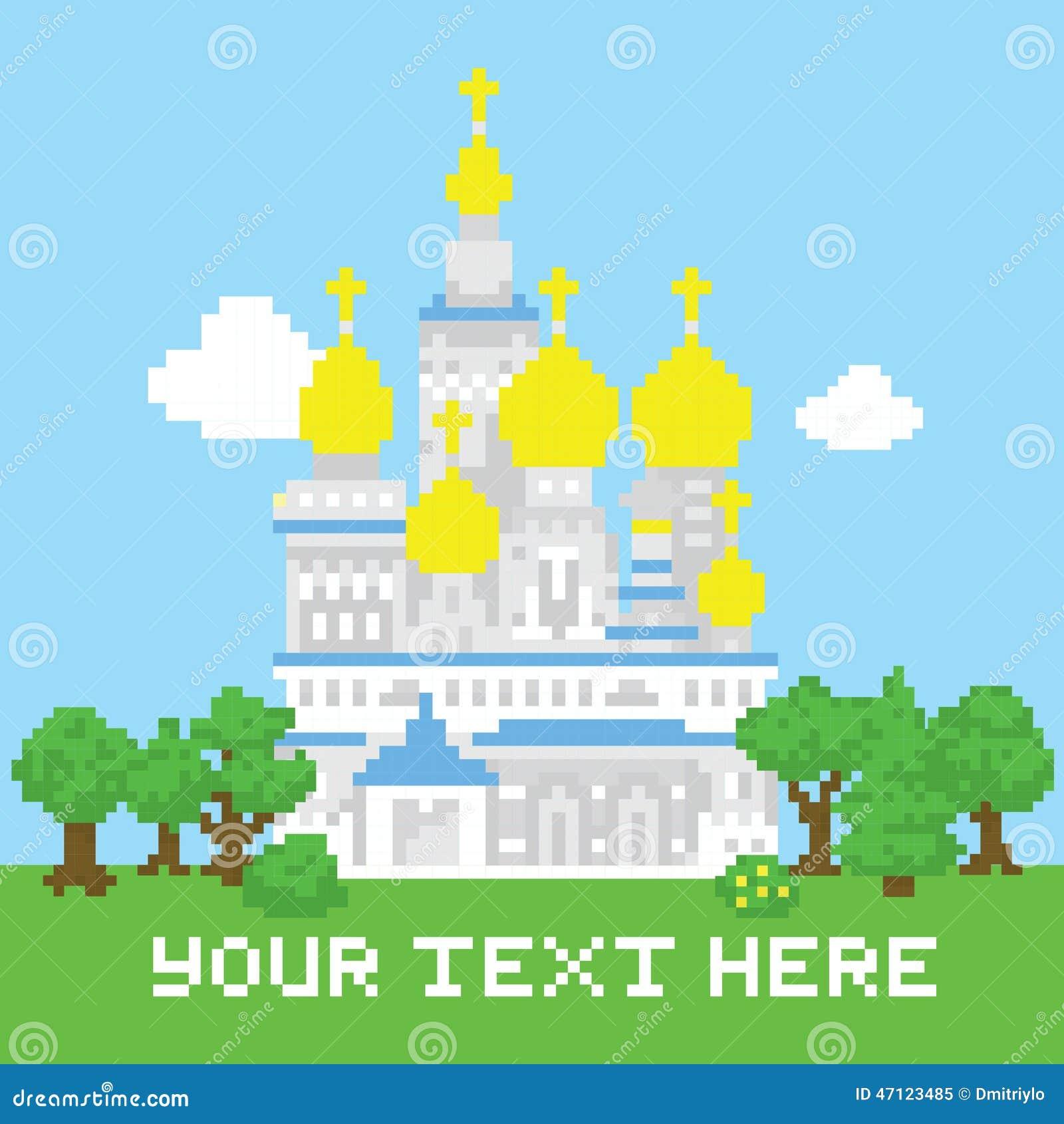 Église de vecteur d isolement par art de pixel