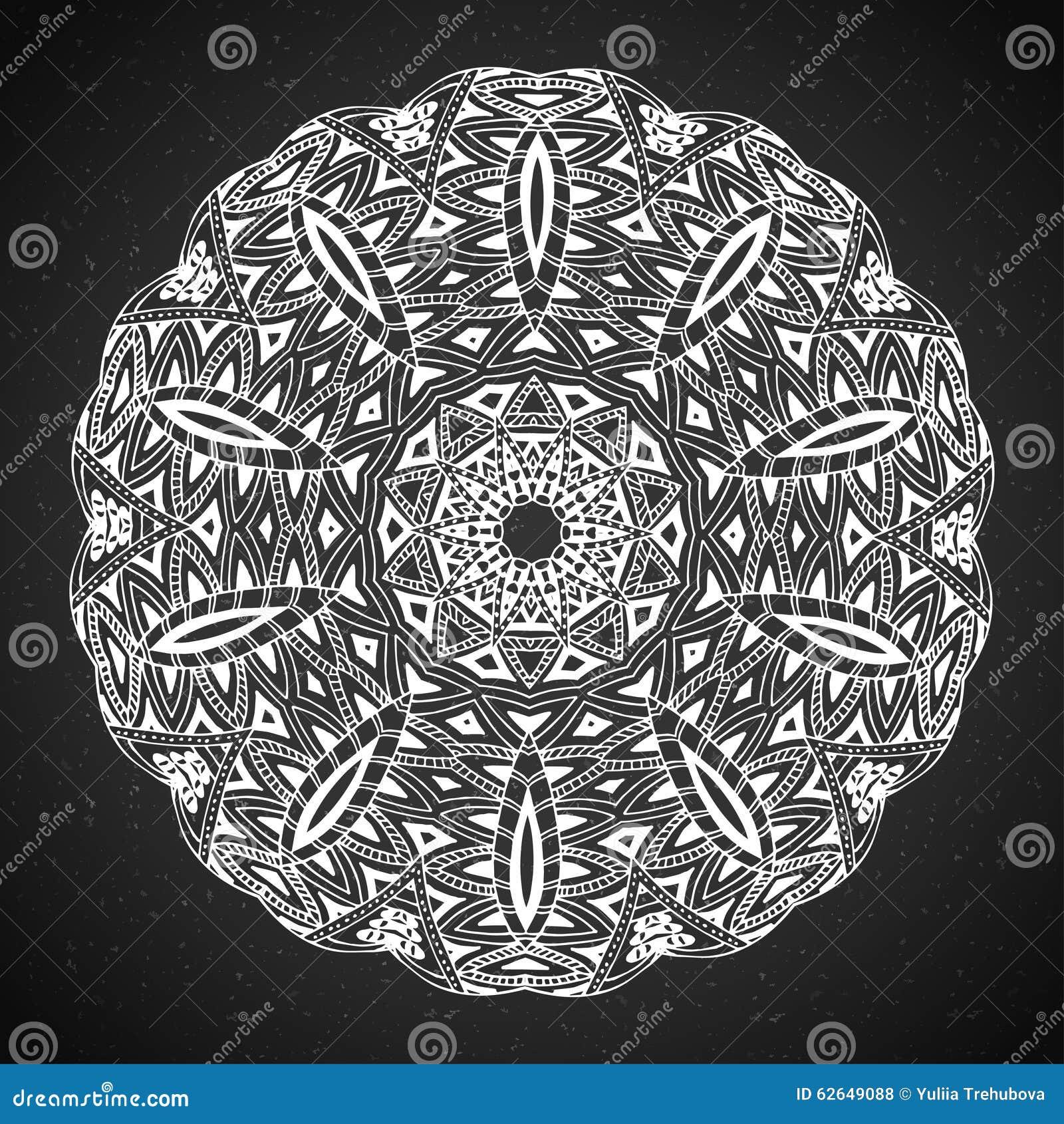 Élément abstrait de blanc de noir de conception Mandala rond dans le vecteur Calibre graphique pour votre conception Modèle circu