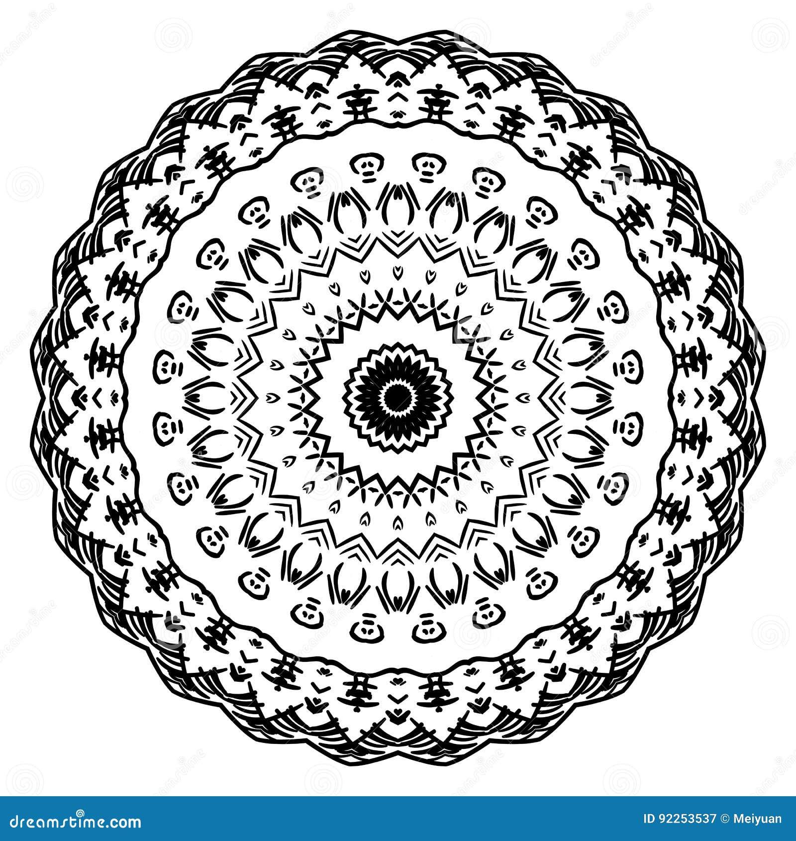 Coloriage Mandala Complique.Element Rond Pour Livre De Coloriage Mandala Noir Et Blanc