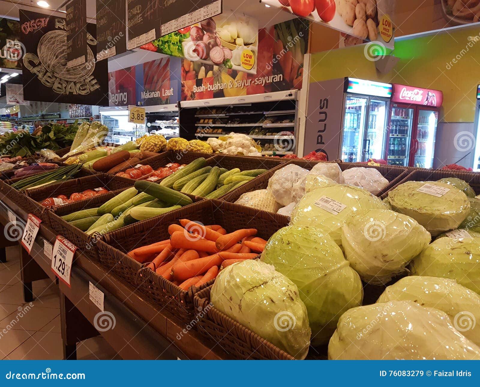 Épicerie à l hypermarché géant, Malaisie