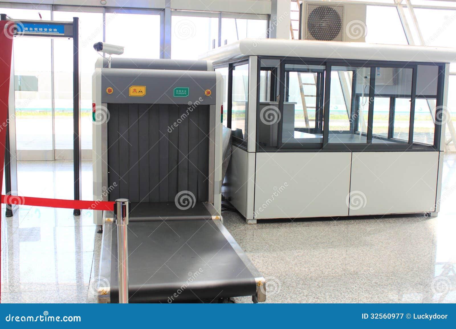 Équipement de contrôle de sécurité