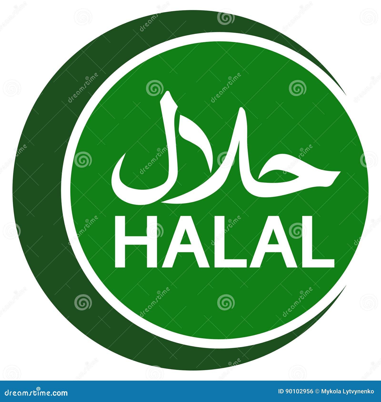 Étiquette halal de certificat de signe de logo de vecteur halal d emblème