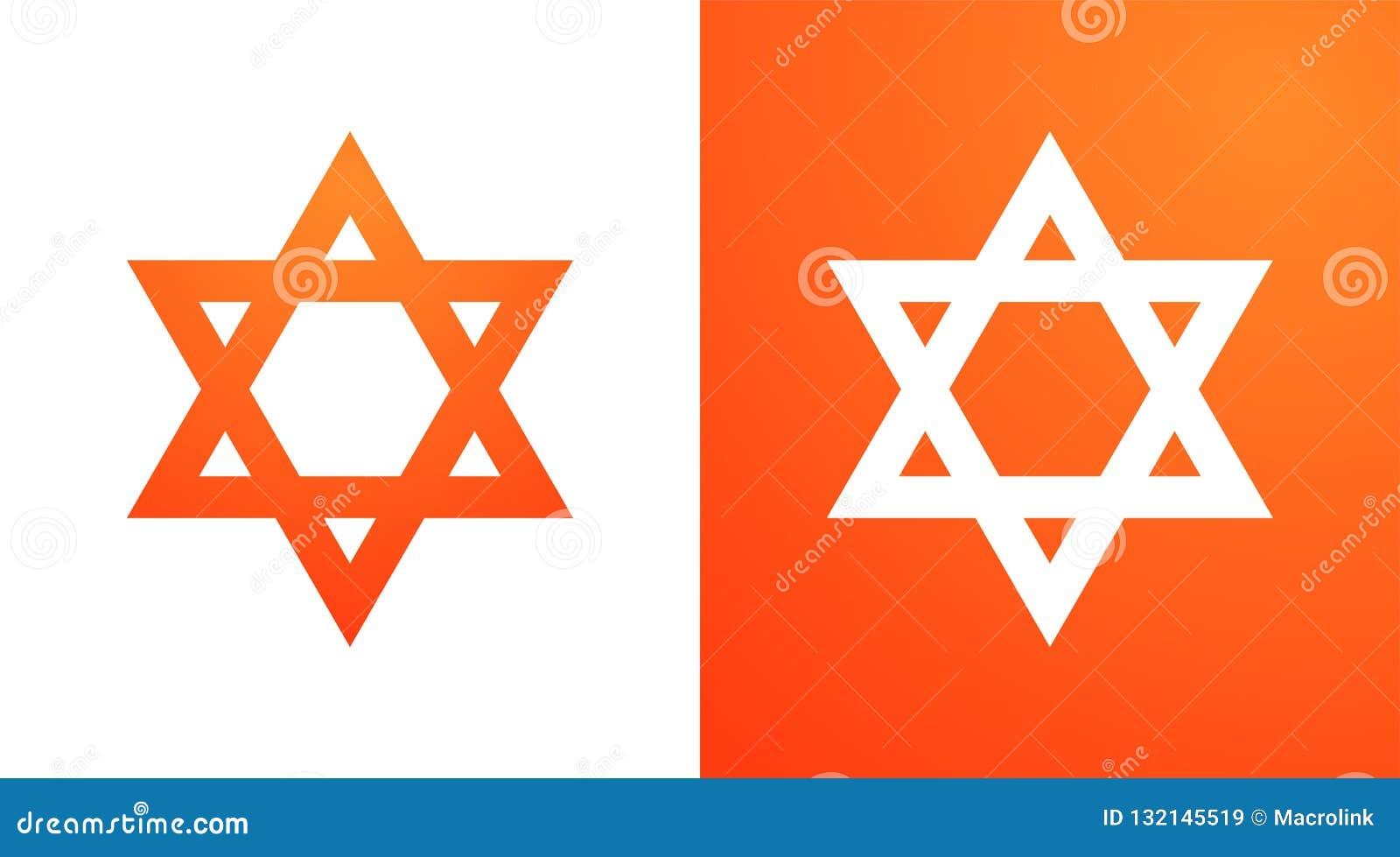 étoile De David Dans La Couleur Orange Symbole De Hexagram
