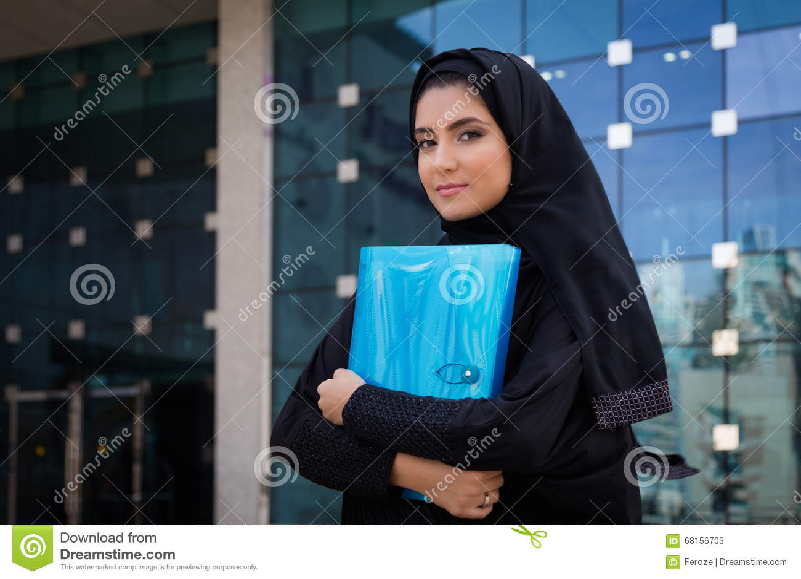 Étudiant arabe