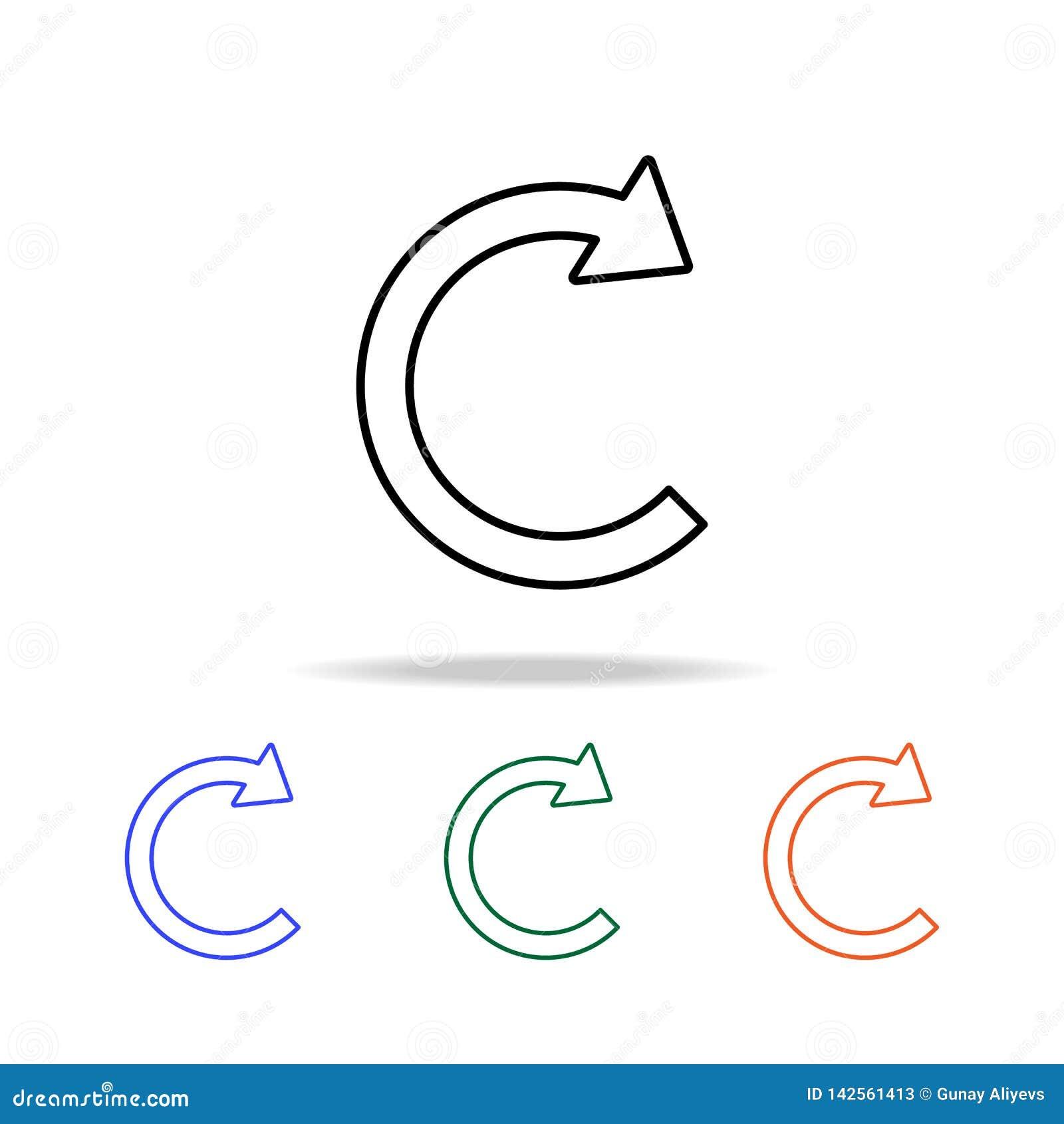 Ícone circular da seta Elementos do ícone simples da Web na multi cor Ícone superior do projeto gráfico da qualidade Ícone simple