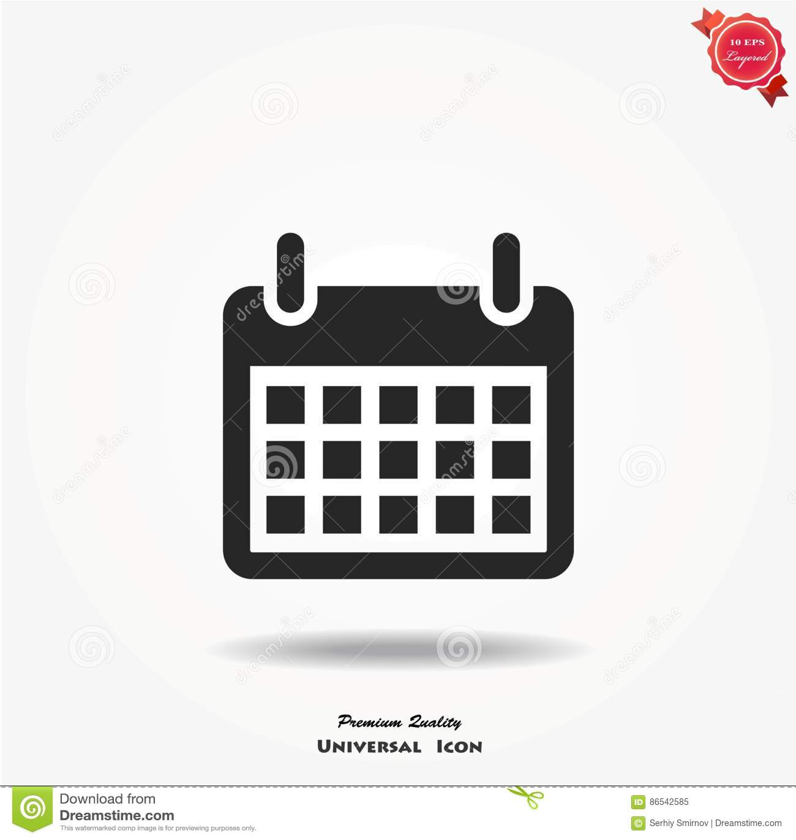 Ícone do vetor do calendário
