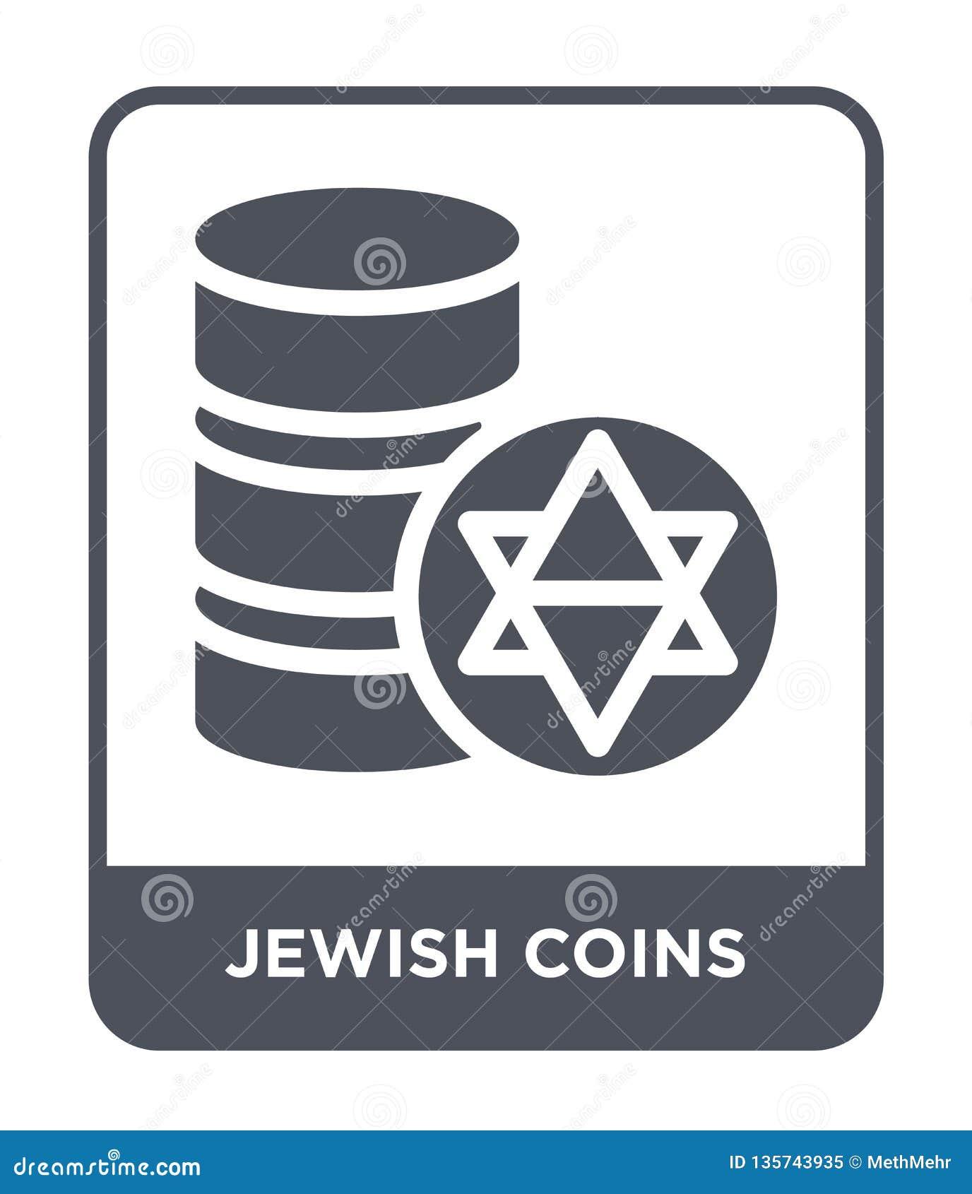 ícone judaico das moedas no estilo na moda do projeto ícone judaico das moedas isolado no fundo branco ícone judaico do vetor das