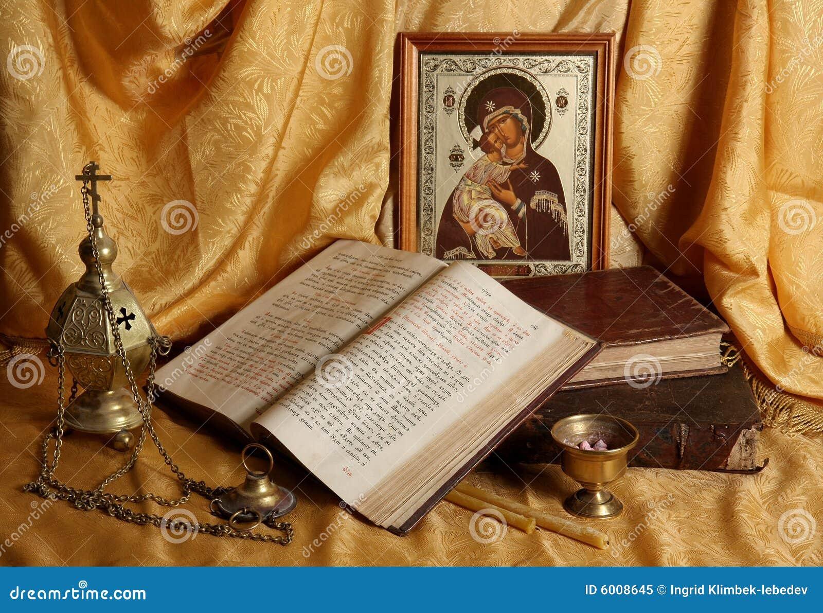 Ícone ortodoxo, livros e censer