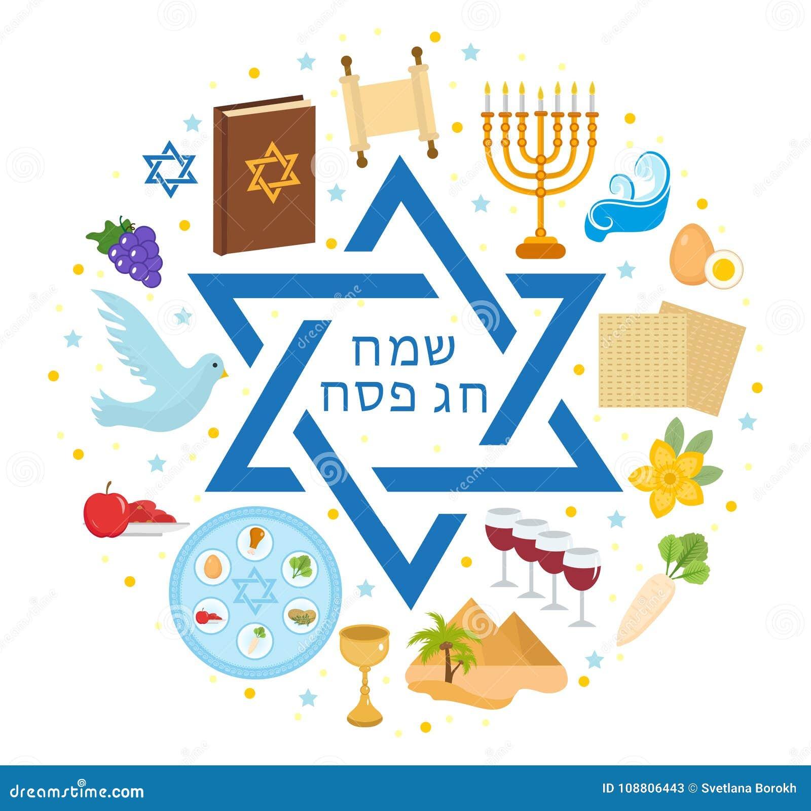 Icones Da Pascoa Judaica Ajustados Na Forma Redonda Liso Estilo Dos Desenhos Animados Feriado Judaico Colecao Com Placa De Seder Ilustracao Do Vetor Ilustracao De Seder Placa 108806443