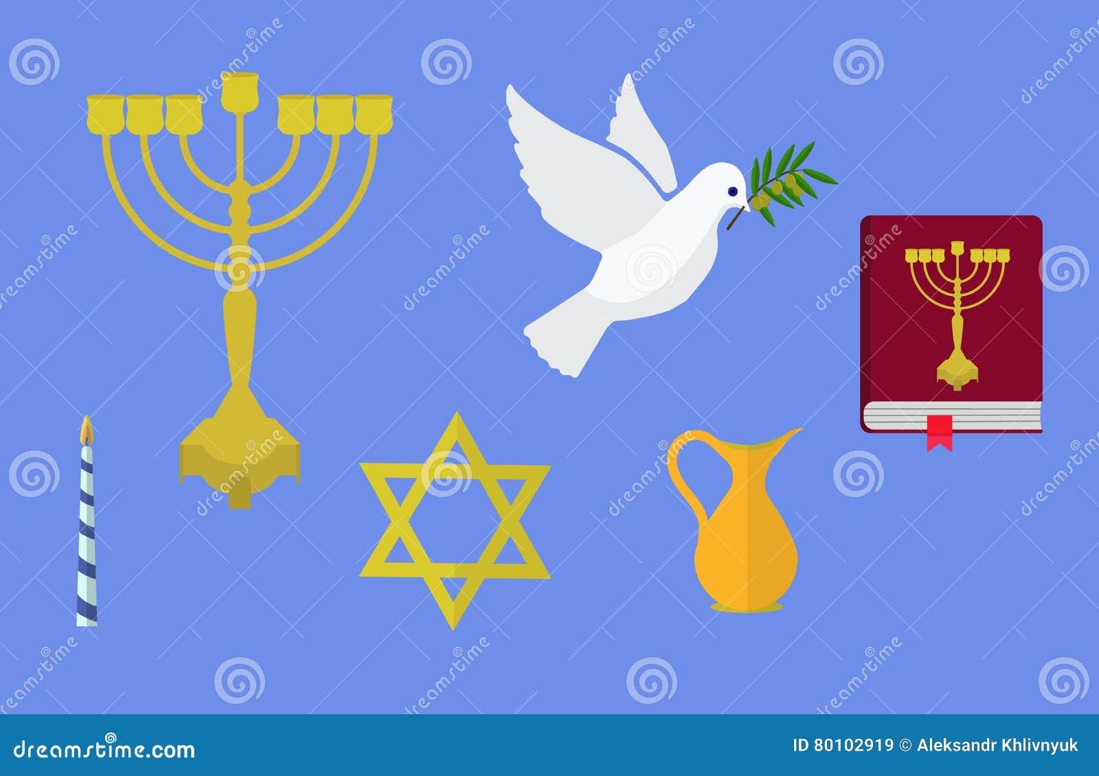 Ícones judaicos do Hanukkah do feriado ajustados Ilustração do vetor