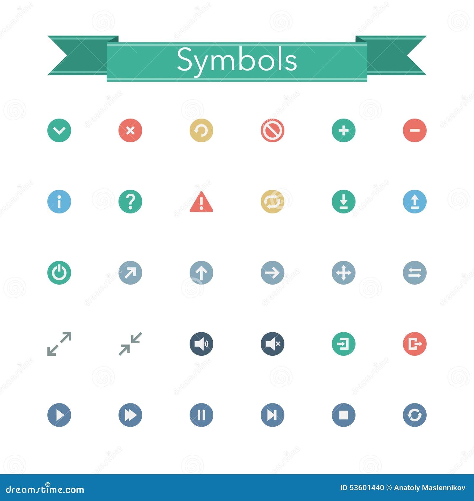 Ícones lisos dos símbolos