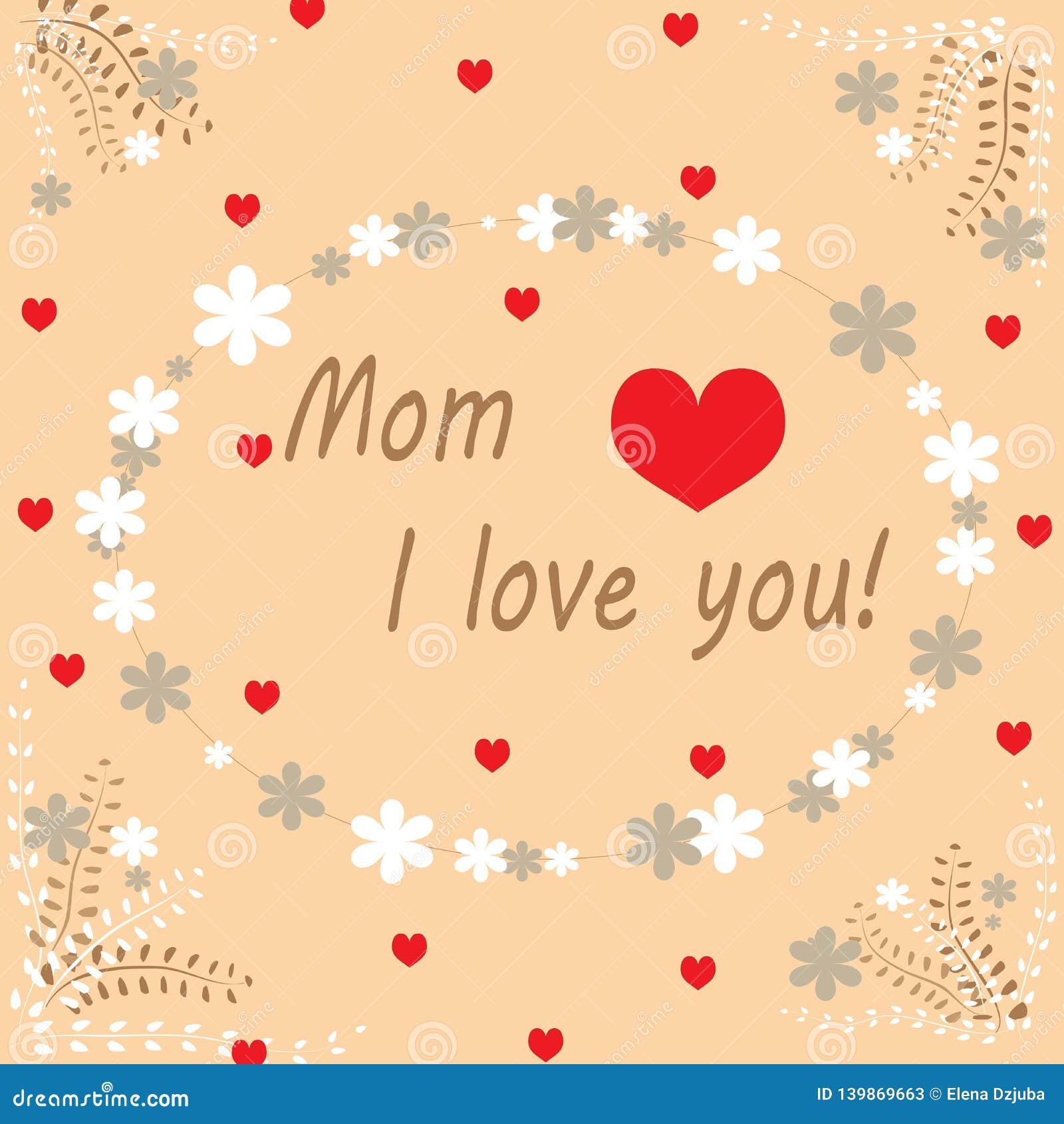 Ευτυχές υπόβαθρο ημέρας μητέρων Διάστημα για το κείμενο απεικόνιση της ευτυχούς ημέρας μητέρων