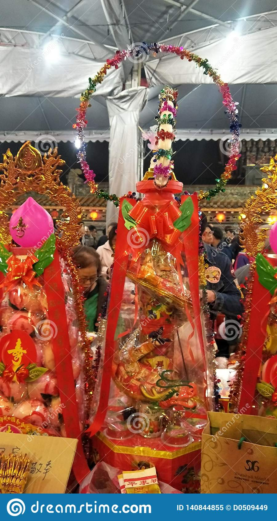 """Η πρώτη ημέρα του πρώτου μήνα είναι """"Tian Gong Sheng """""""